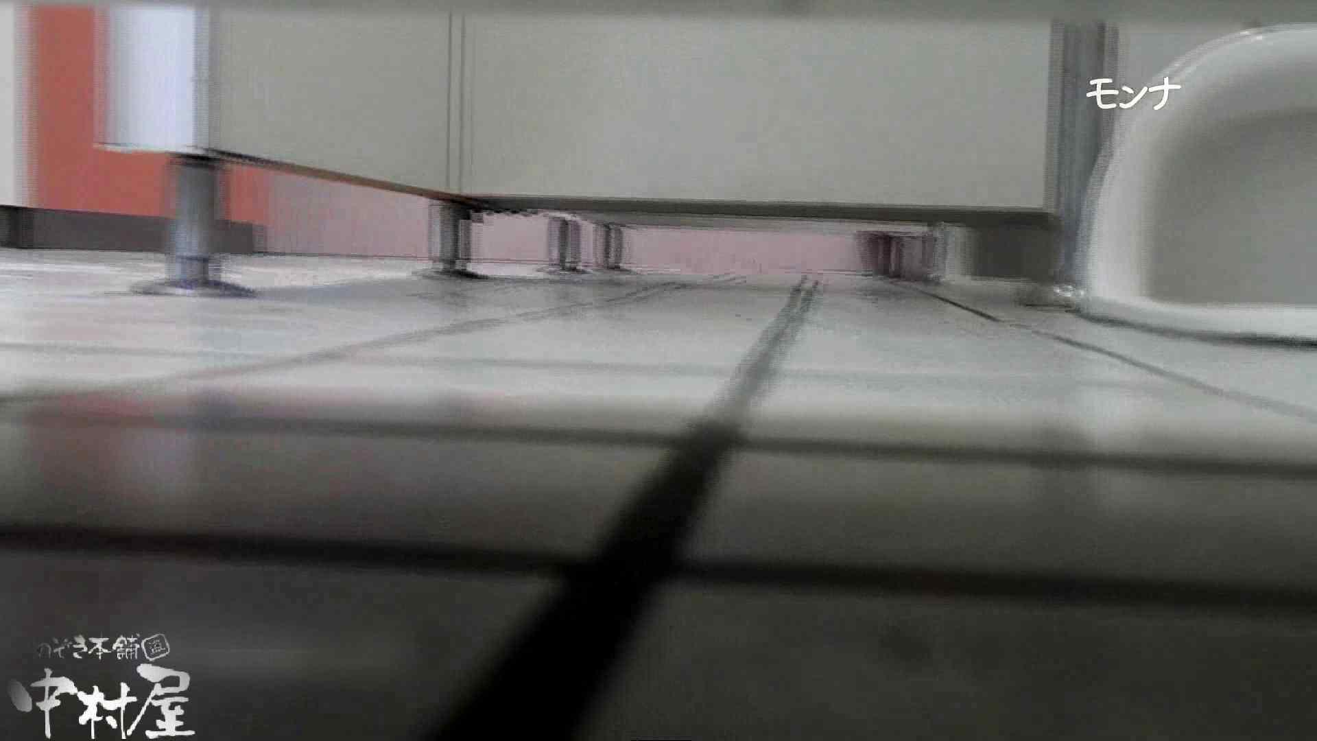 【美しい日本の未来 No.109】前編 覗き 隠し撮りオマンコ動画紹介 83pic 4