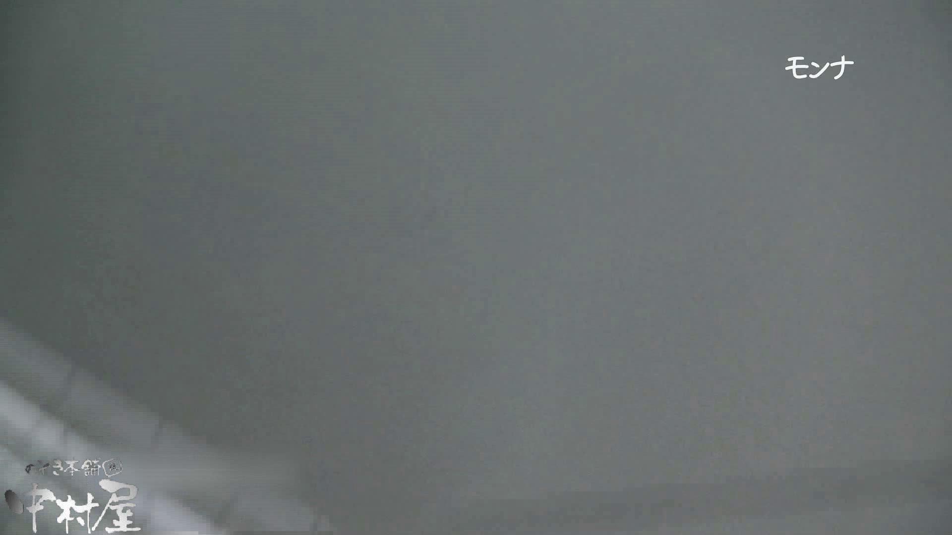 【美しい日本の未来 No.109】前編 モロだしオマンコ | 現役ギャル  83pic 11