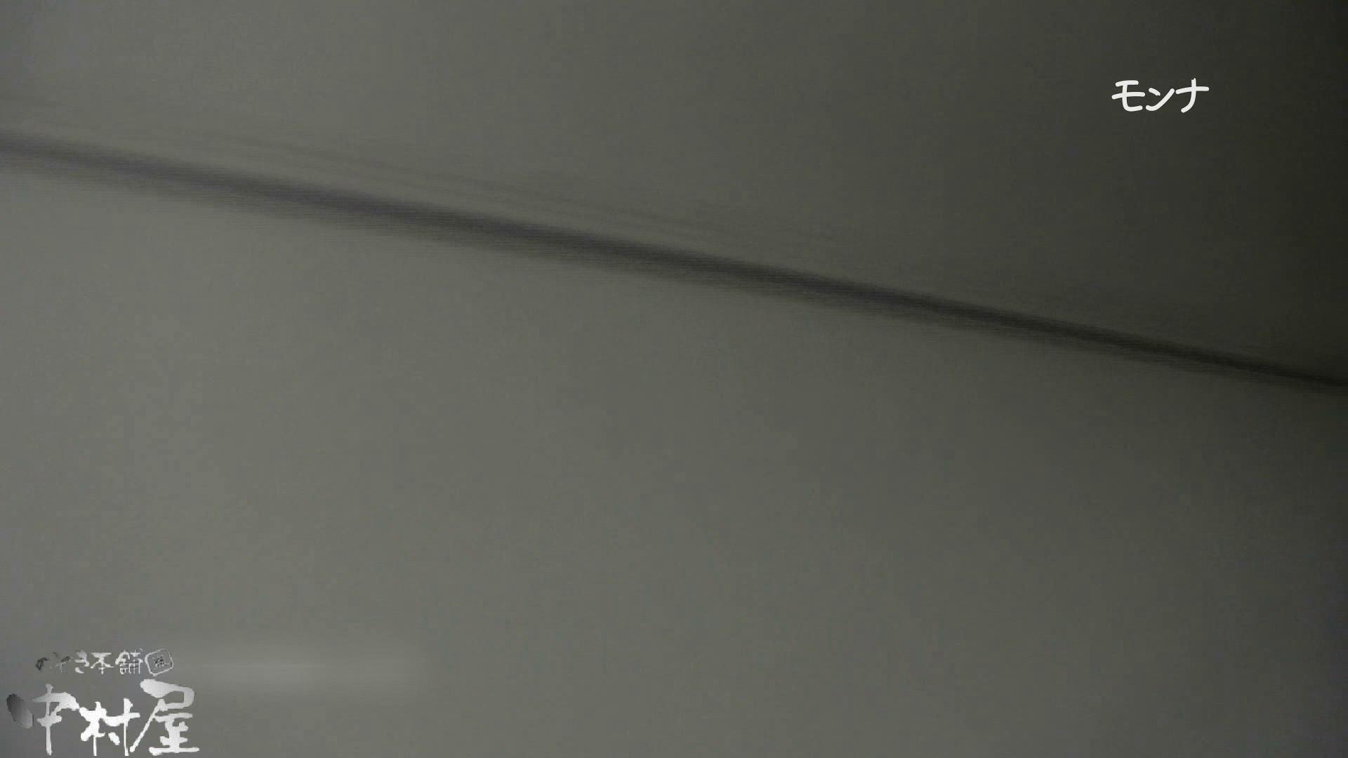 【美しい日本の未来 No.109】前編 覗き 隠し撮りオマンコ動画紹介 83pic 19