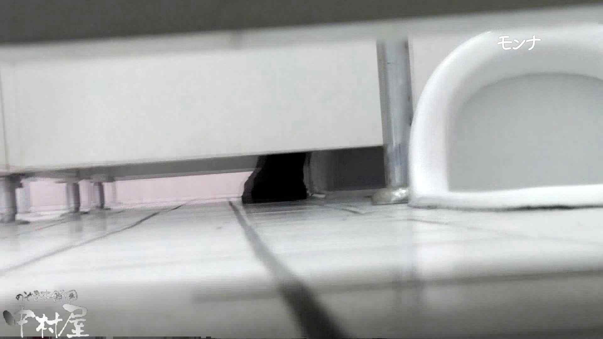 【美しい日本の未来 No.109】前編 マンコ・ムレムレ ワレメ動画紹介 83pic 23