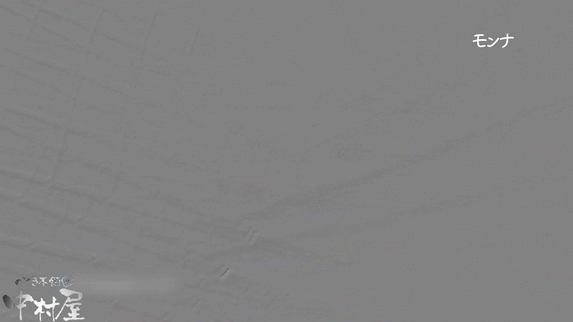 【美しい日本の未来 No.109】前編 モロだしオマンコ | 現役ギャル  83pic 46