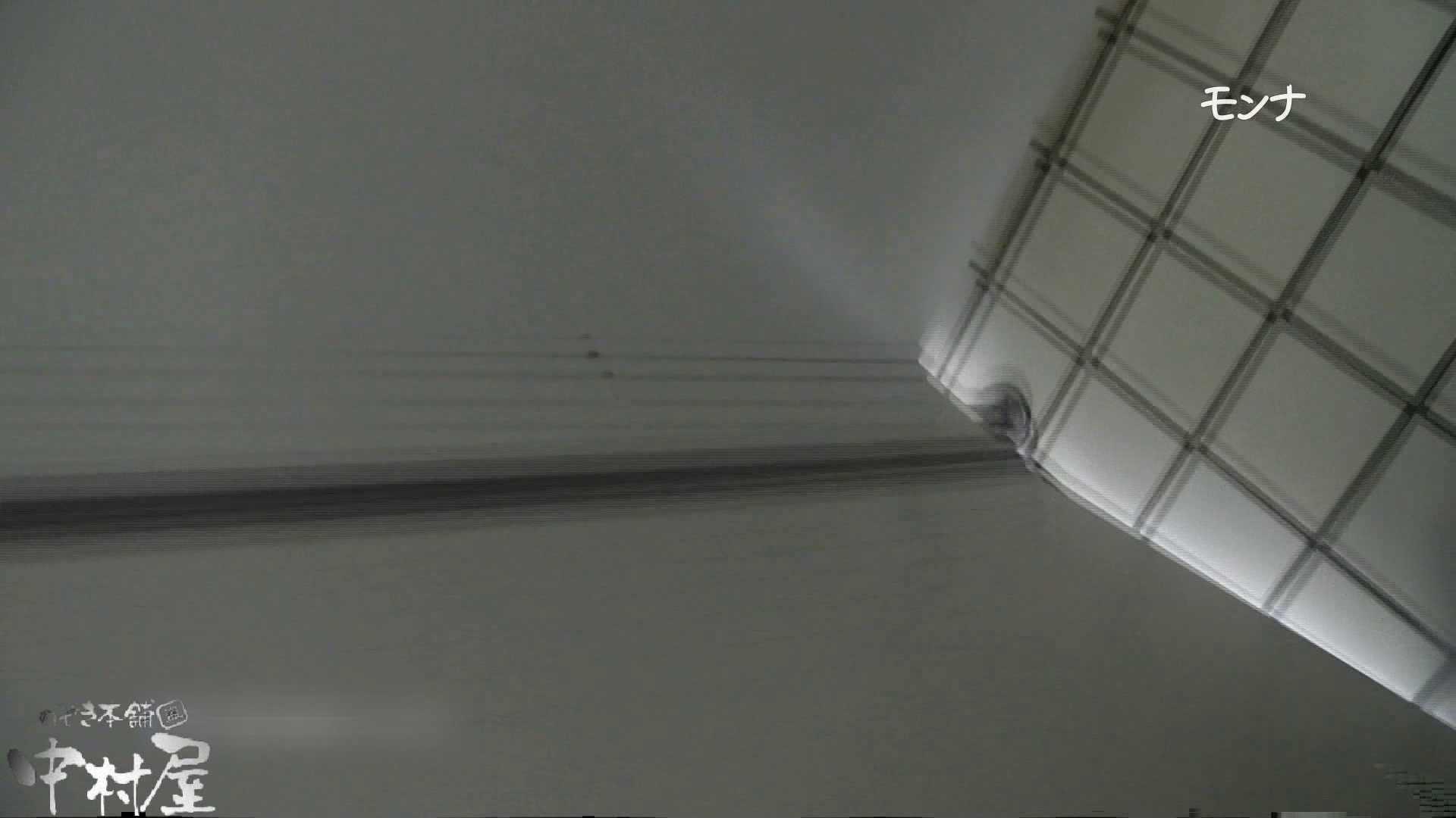 【美しい日本の未来 No.109】前編 盗撮師作品 のぞき動画画像 83pic 47
