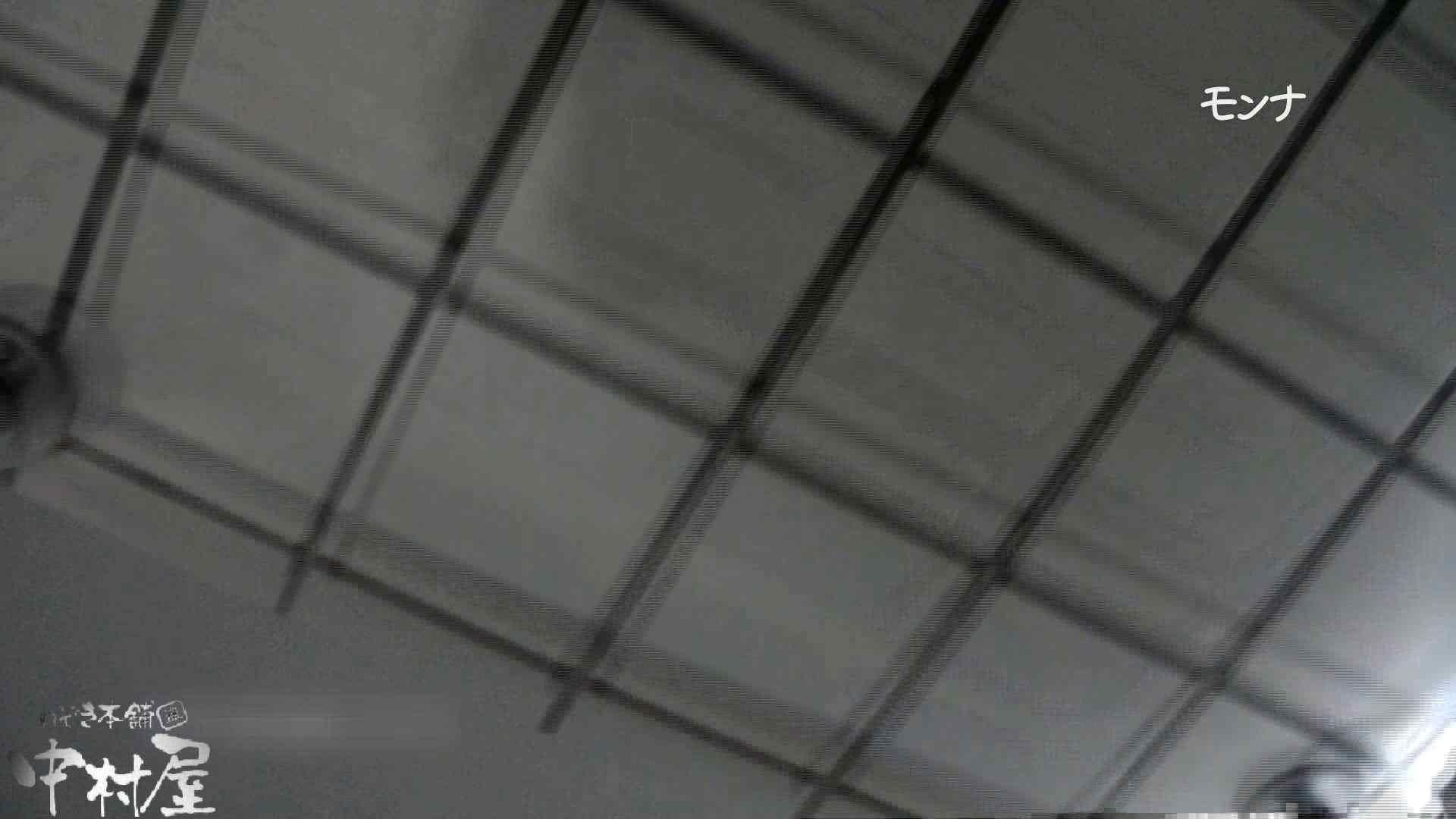 【美しい日本の未来 No.109】前編 マンコ・ムレムレ ワレメ動画紹介 83pic 48