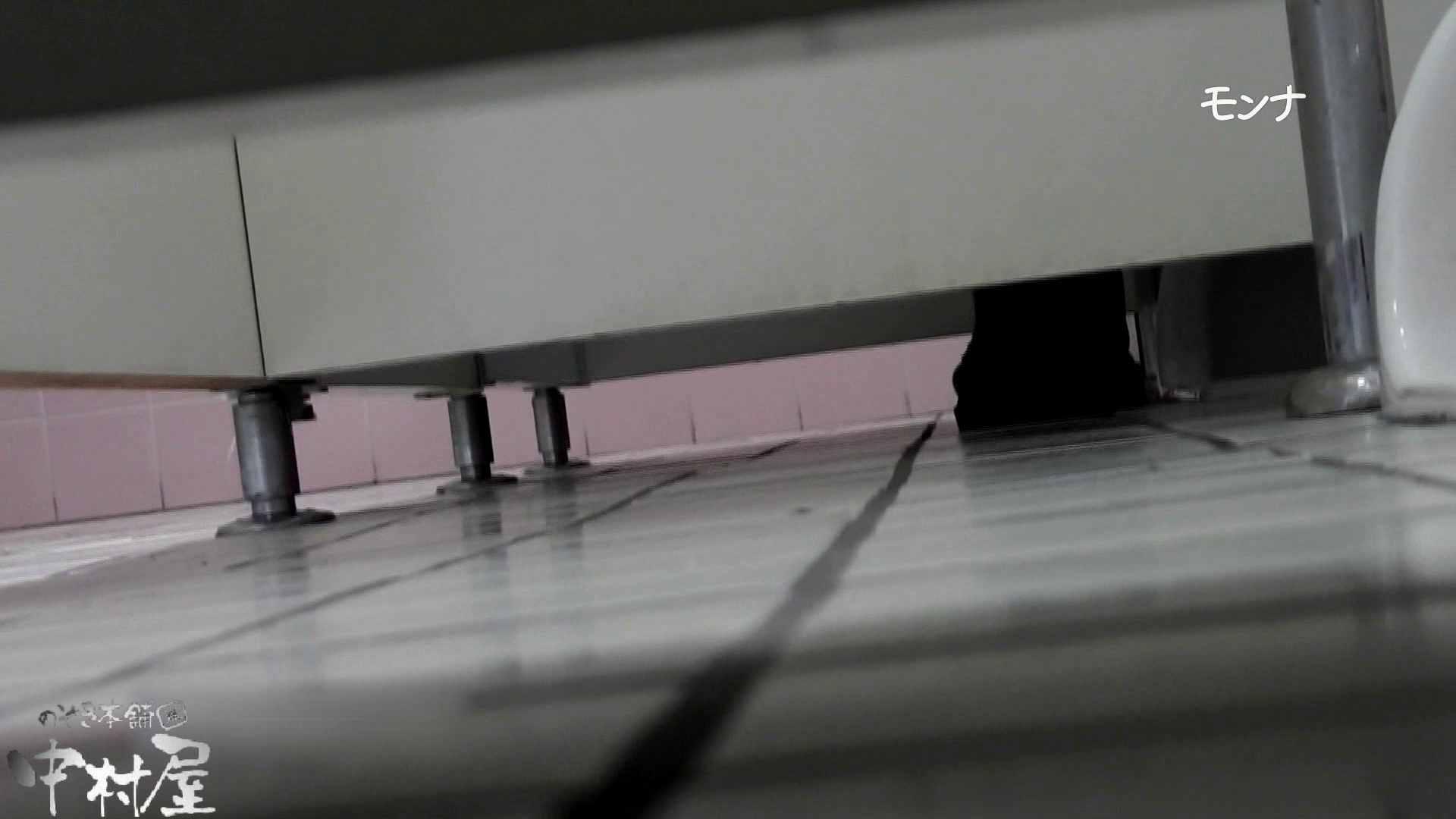 【美しい日本の未来 No.109】前編 覗き 隠し撮りオマンコ動画紹介 83pic 49