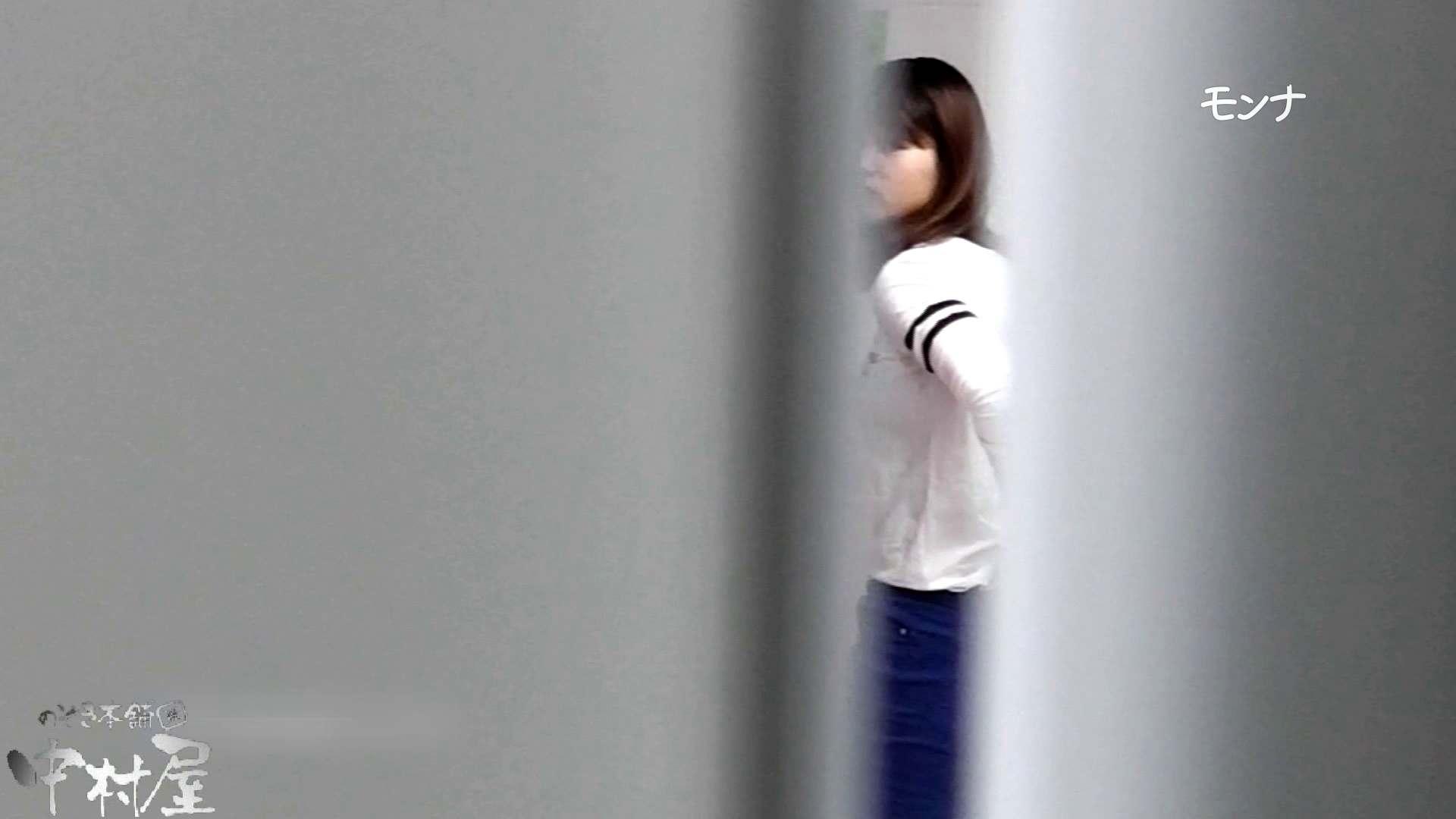 【美しい日本の未来 No.109】前編 盗撮師作品 のぞき動画画像 83pic 52