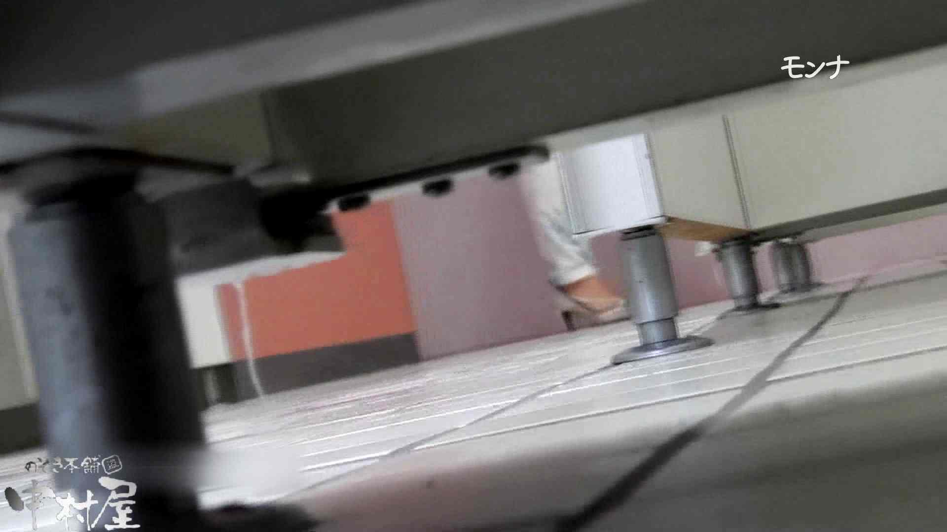 【美しい日本の未来 No.109】前編 盗撮師作品 のぞき動画画像 83pic 57