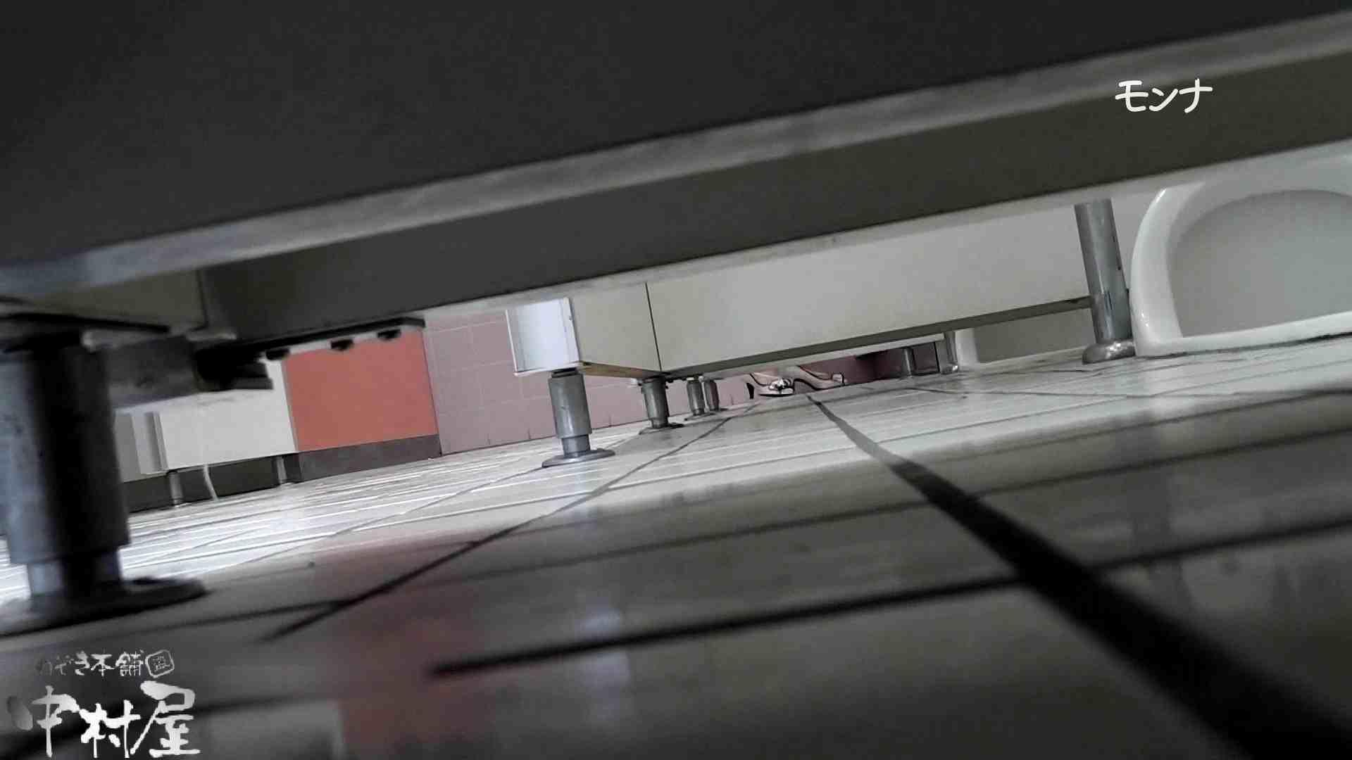 【美しい日本の未来 No.109】前編 覗き 隠し撮りオマンコ動画紹介 83pic 59