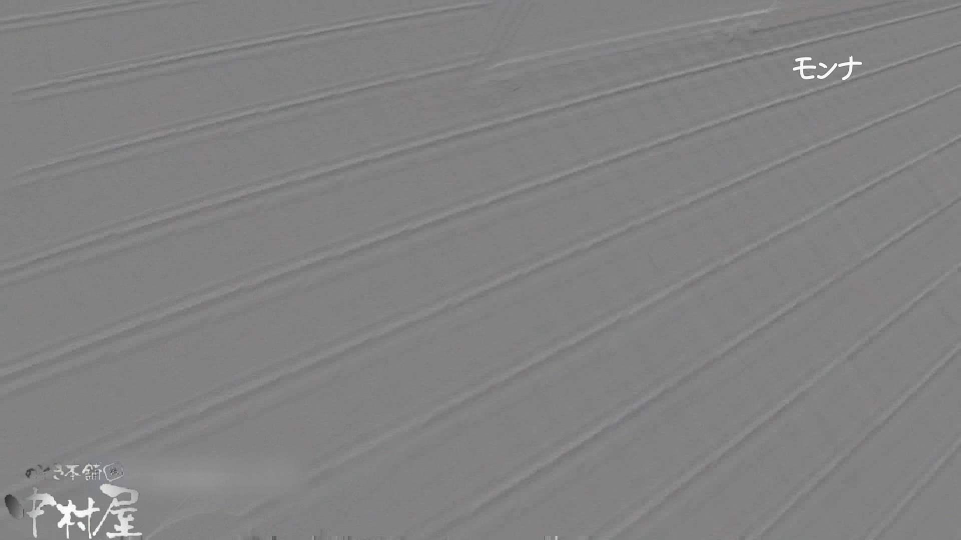 【美しい日本の未来 No.109】前編 モロだしオマンコ | 現役ギャル  83pic 71