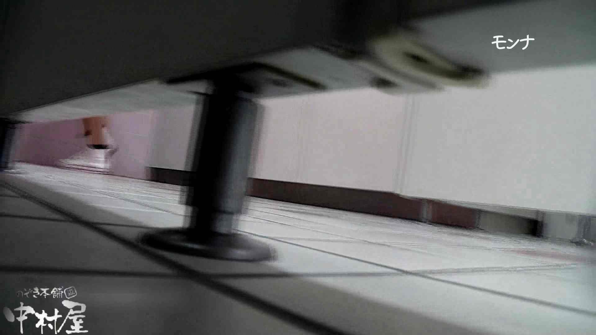 【美しい日本の未来 No.109】前編 覗き 隠し撮りオマンコ動画紹介 83pic 79