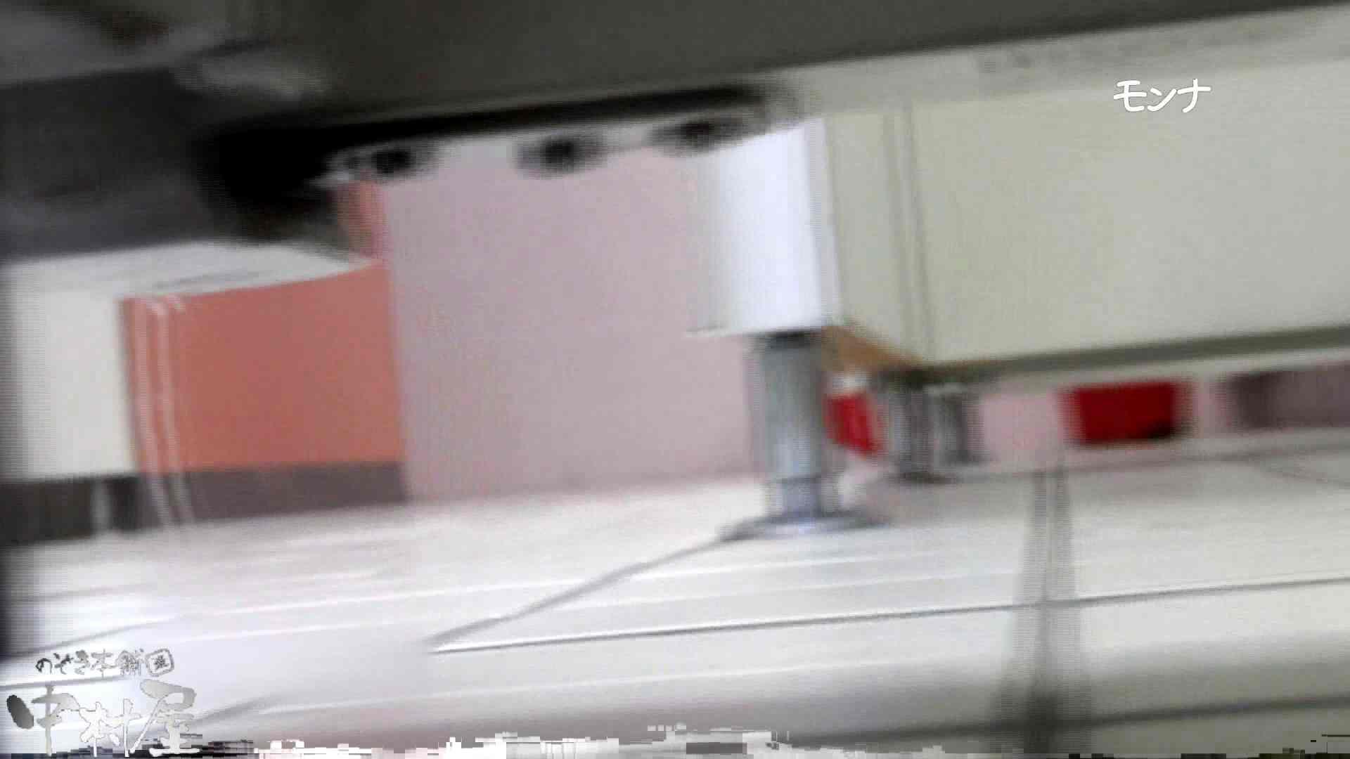 【美しい日本の未来 No.109】前編 盗撮師作品 のぞき動画画像 83pic 82