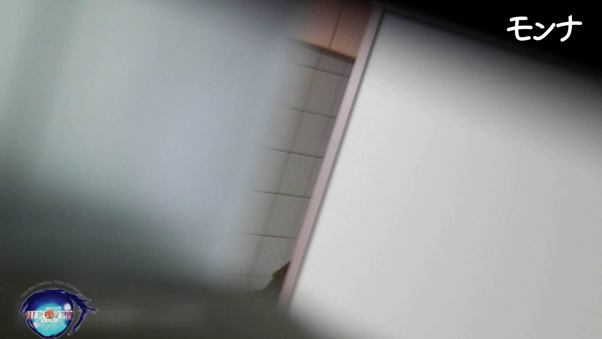 美しい日本の未来 No.90若さの特権、肛門三センチほど伸びれる!前編 おまんこ 性交動画流出 75pic 14
