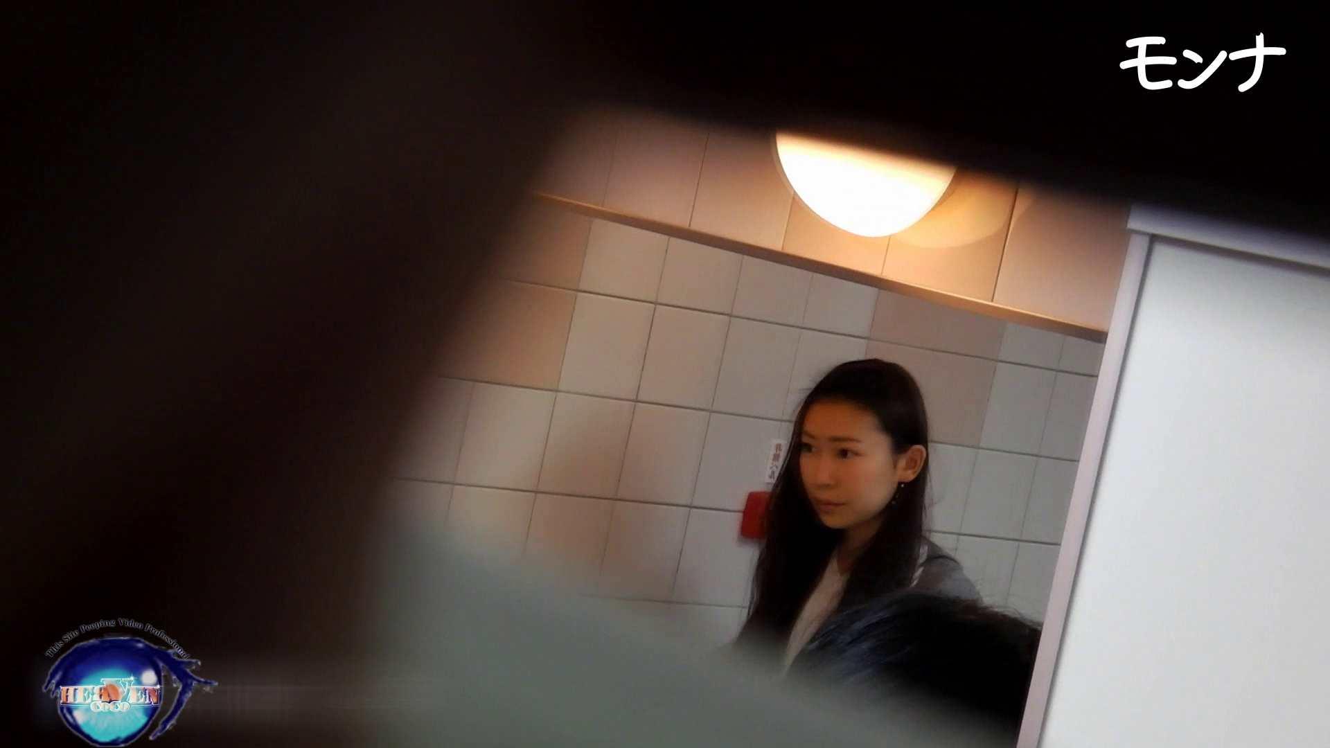 美しい日本の未来 No.90若さの特権、肛門三センチほど伸びれる!前編 おまんこ 性交動画流出 75pic 30