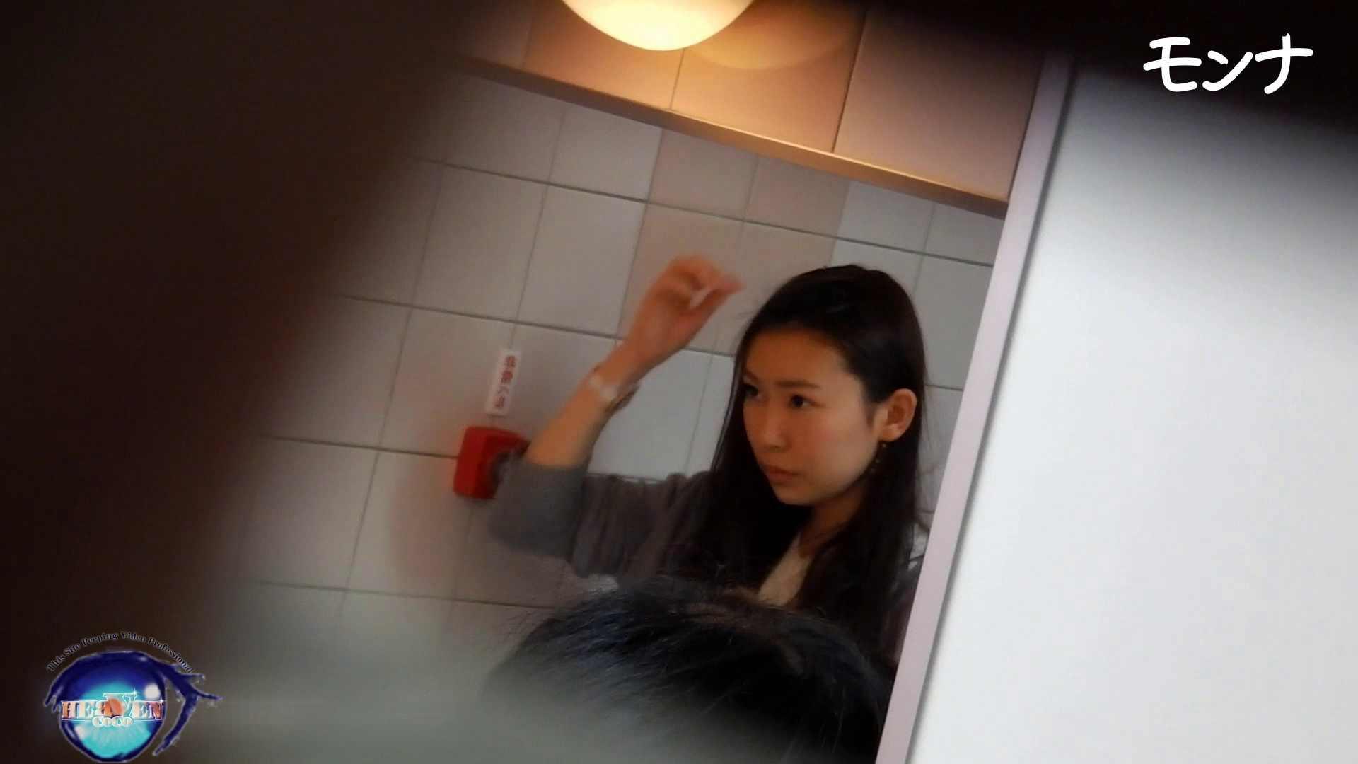 美しい日本の未来 No.90若さの特権、肛門三センチほど伸びれる!前編 アナル無修正 すけべAV動画紹介 75pic 31