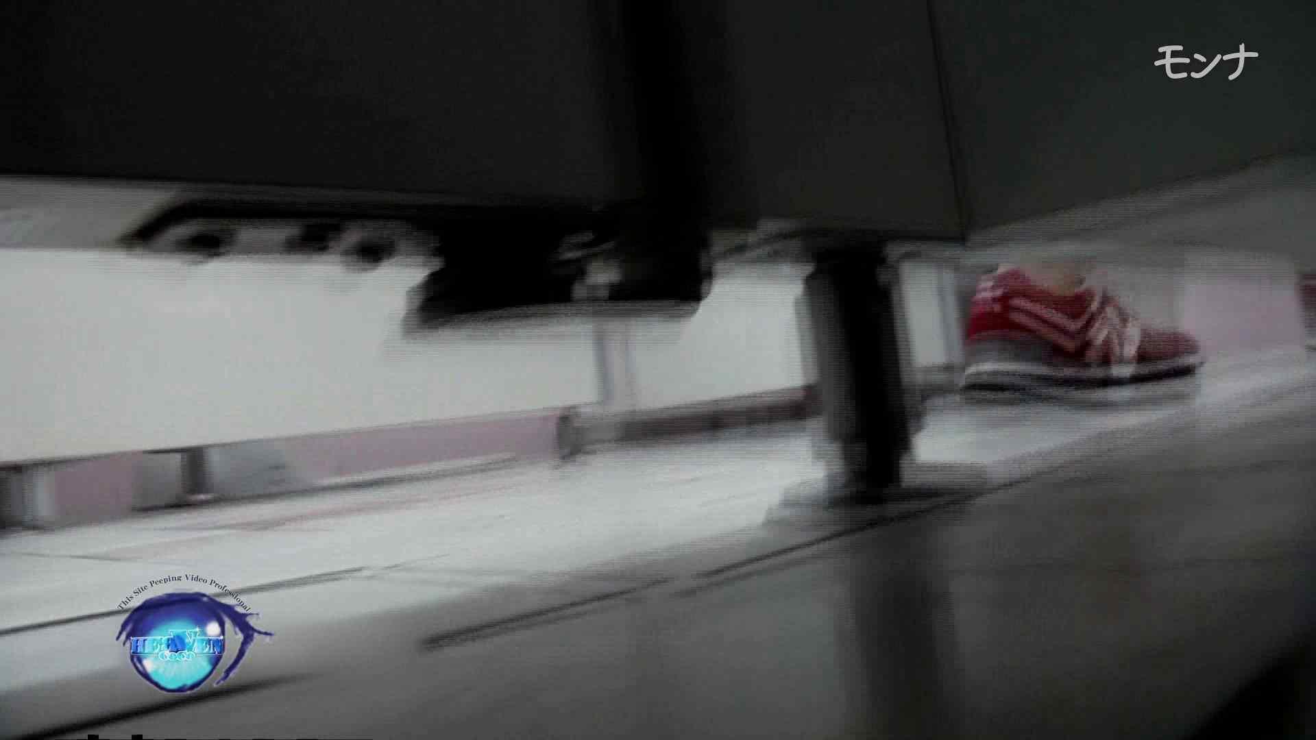 美しい日本の未来 No.96 覗き 隠し撮りオマンコ動画紹介 72pic 24