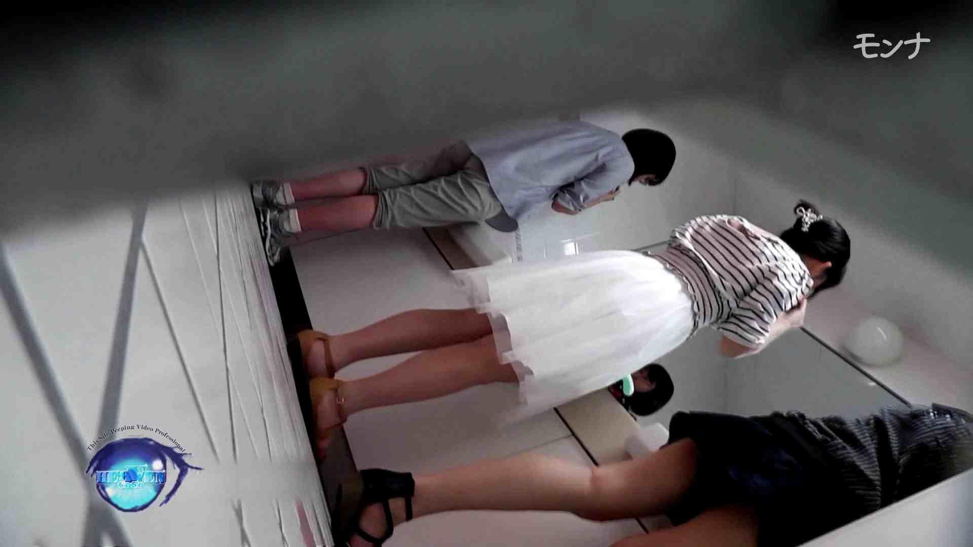 美しい日本の未来 No.96 盗撮師作品 おまんこ無修正動画無料 72pic 37