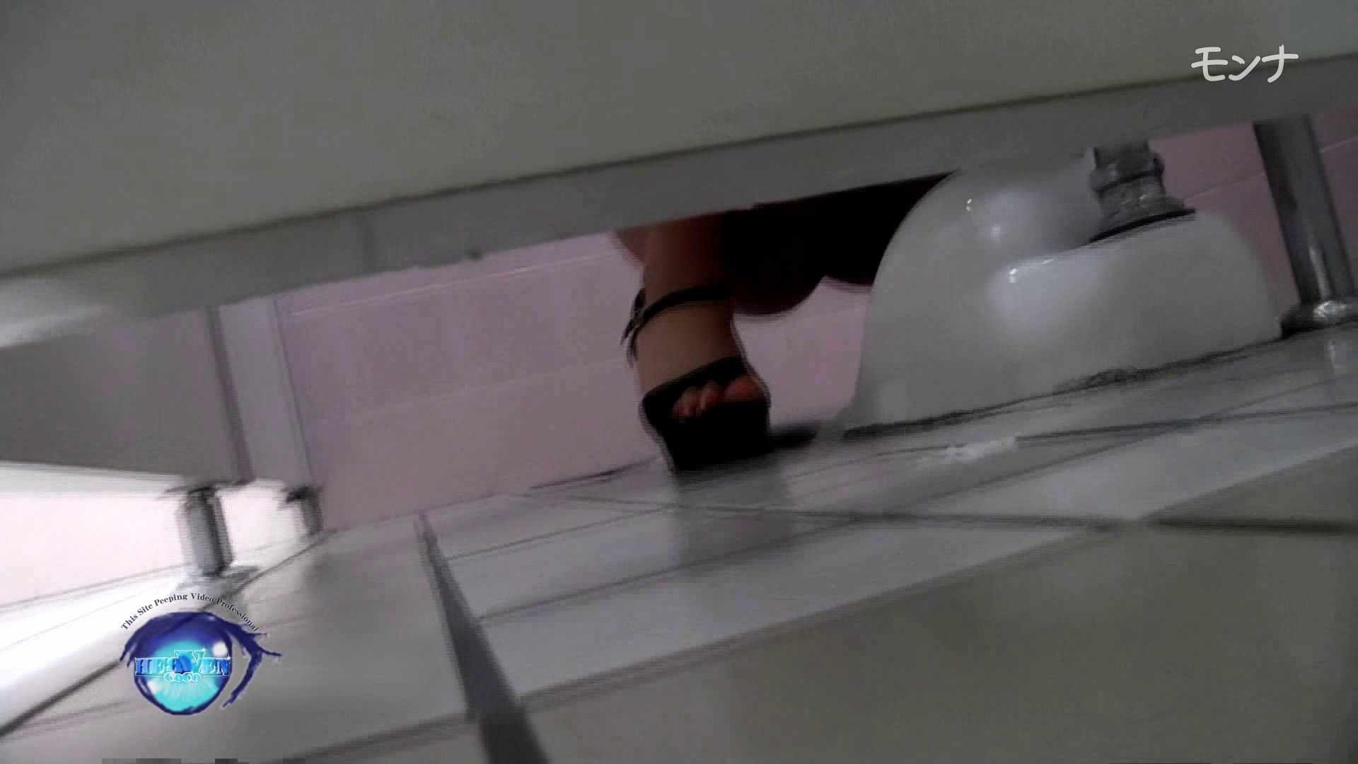 美しい日本の未来 No.96 盗撮師作品 おまんこ無修正動画無料 72pic 42