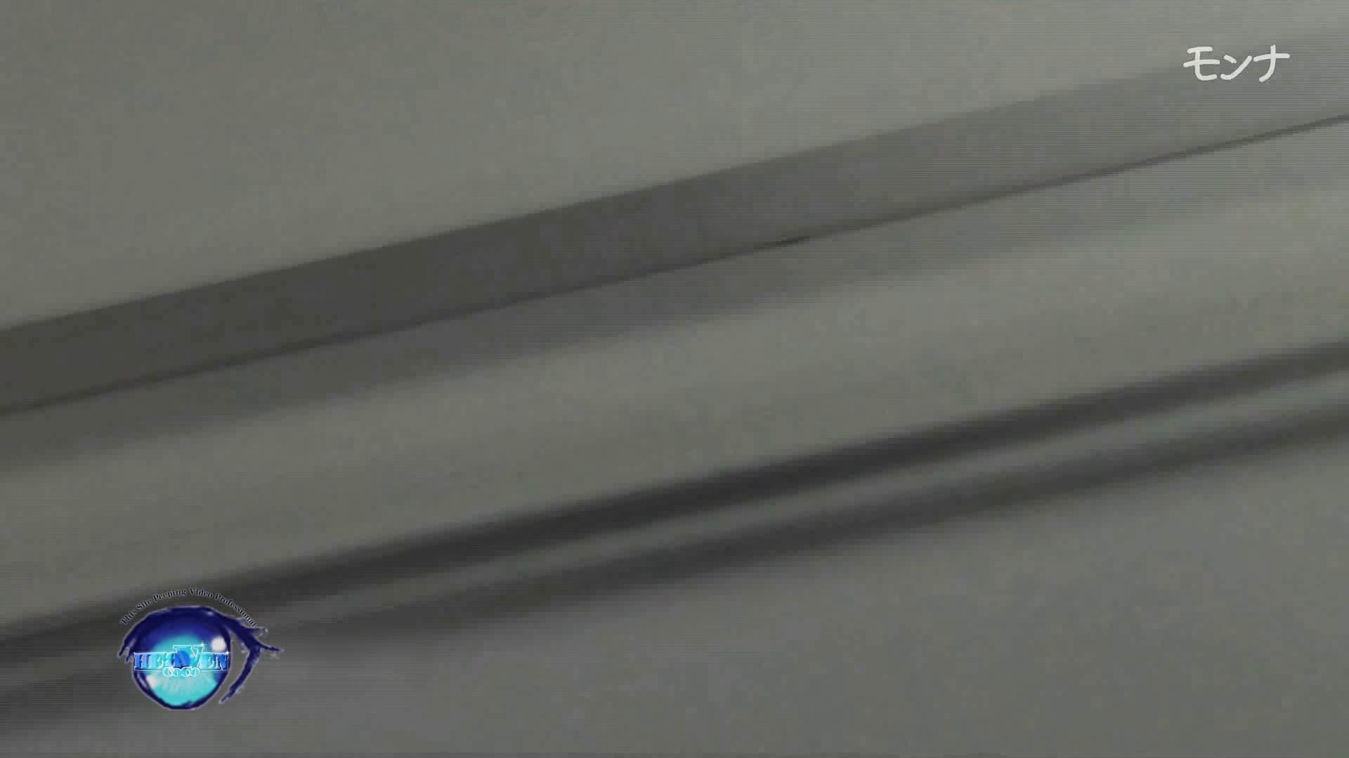 美しい日本の未来 No.96 盗撮師作品 おまんこ無修正動画無料 72pic 52
