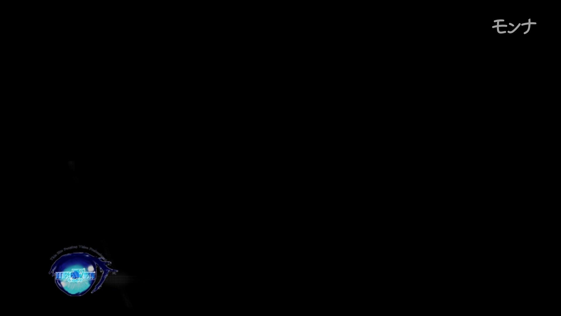 美しい日本の未来 No.96 覗き 隠し撮りオマンコ動画紹介 72pic 59