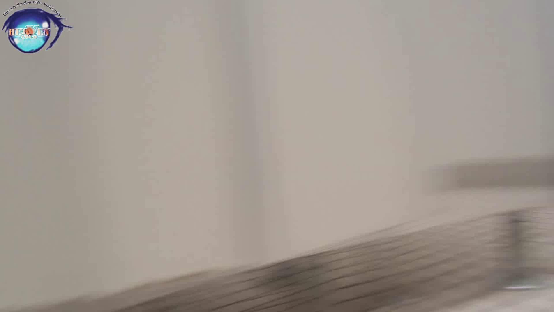 雅さんの独断と偏見で集めた動画集 厠編vol.01 美しいOLの裸体 | 厠隠し撮り  107pic 35