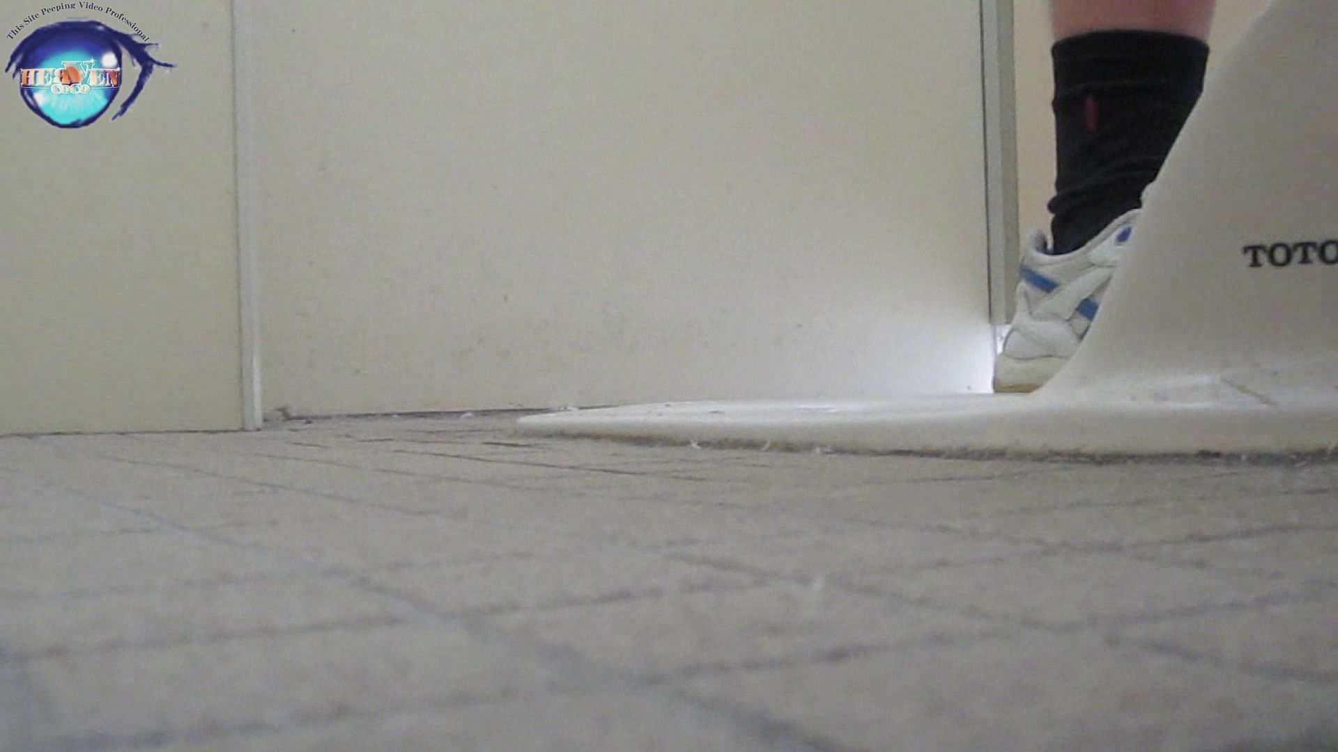 雅さんの独断と偏見で集めた動画集 厠編vol.01 美しいOLの裸体 | 厠隠し撮り  107pic 89