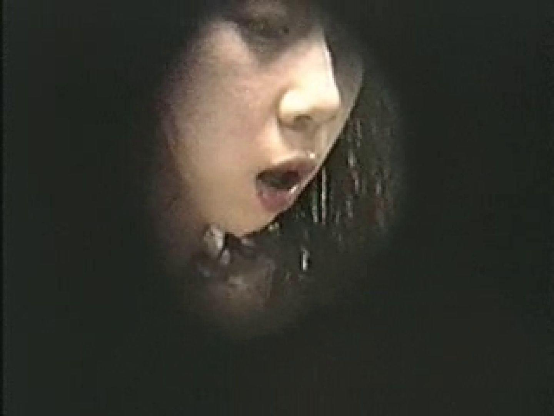 WOC 女子寮vol.1 盗撮師作品 われめAV動画紹介 93pic 18