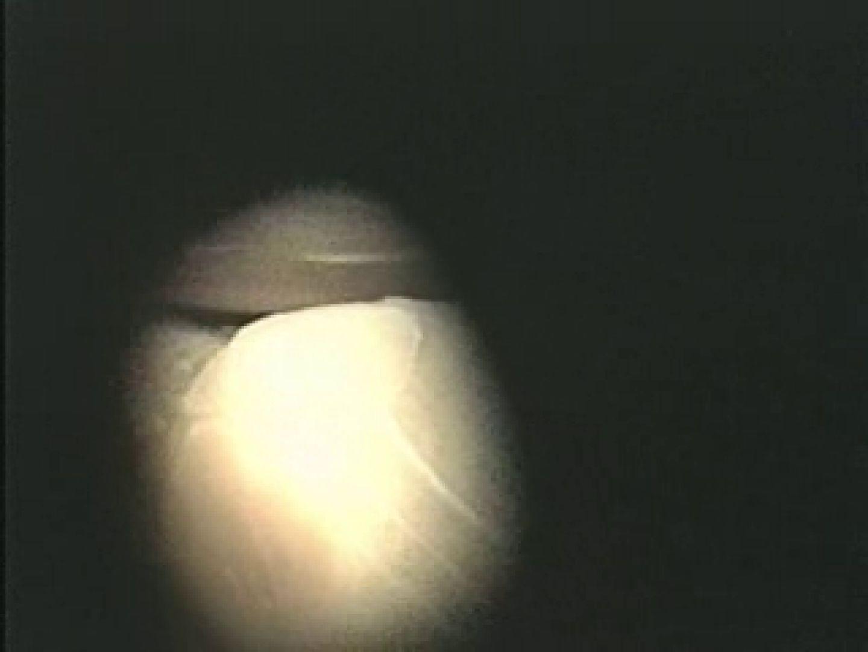 WOC 女子寮vol.1 美しいOLの裸体  93pic 44