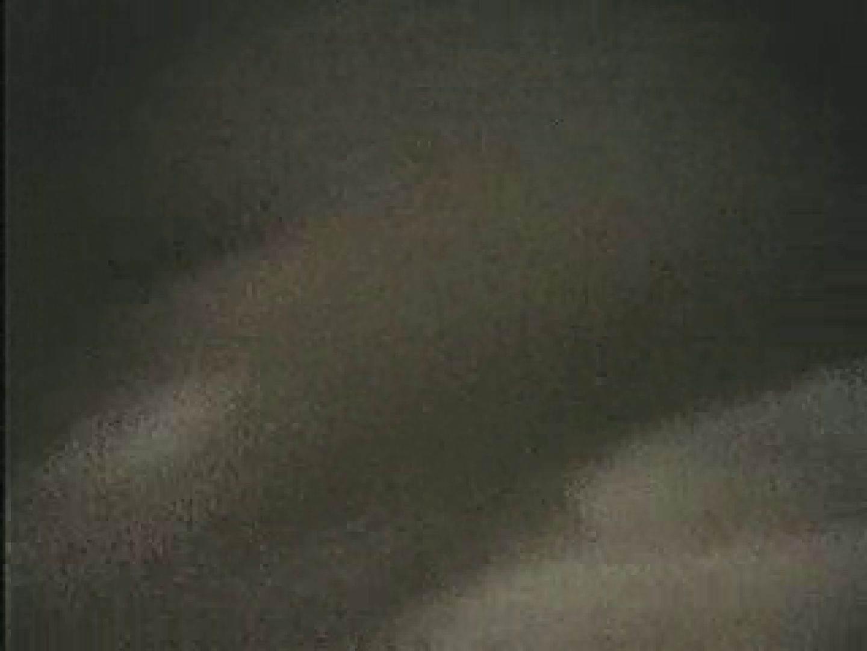 WOC 女子寮vol.1 美しいOLの裸体   女子寮隠し撮り  93pic 65