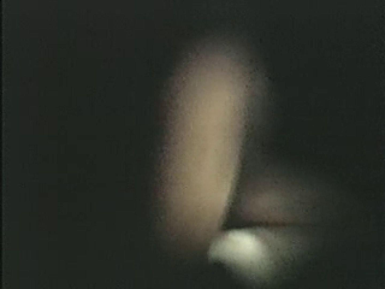 WOC 女子寮vol.1 美しいOLの裸体   女子寮隠し撮り  93pic 81