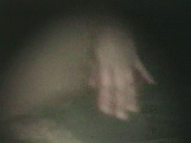 WOC 女子寮vol.6 美しいOLの裸体 のぞき動画画像 82pic 74