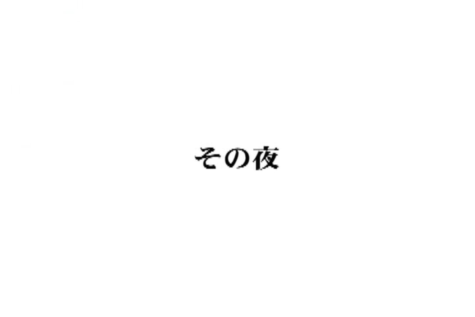 ワークウーマンシェアリング vol.059 美しいOLの裸体 | 0  100pic 65