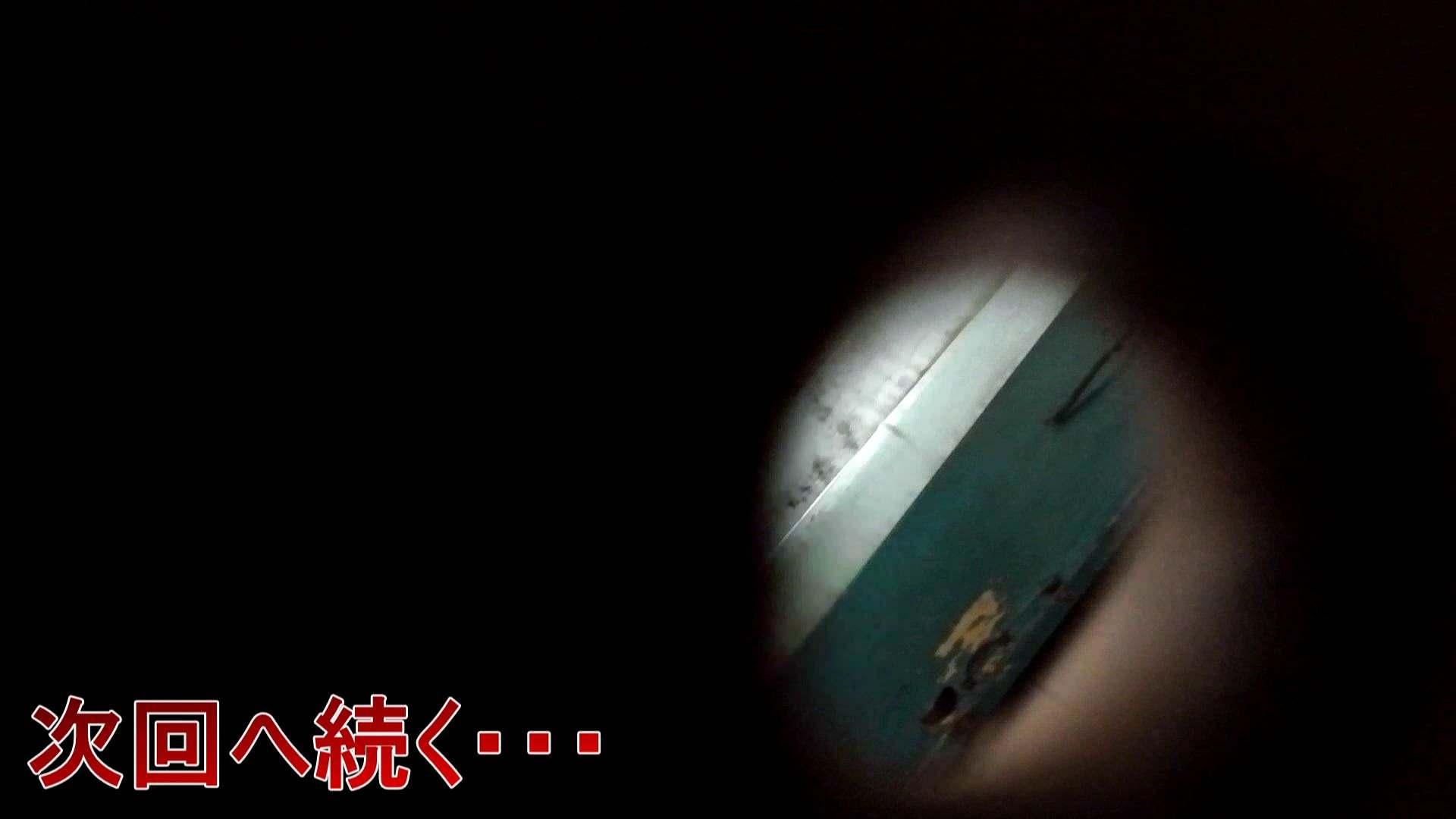 【世界の射窓から】世界の射窓から vol.2後編 美しいOLの裸体  80pic 22