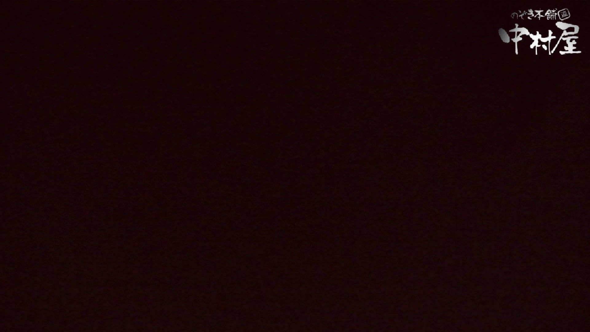 【世界の射窓から】世界の射窓から vol.4前編 洗面所突入 | 美しいOLの裸体  105pic 1