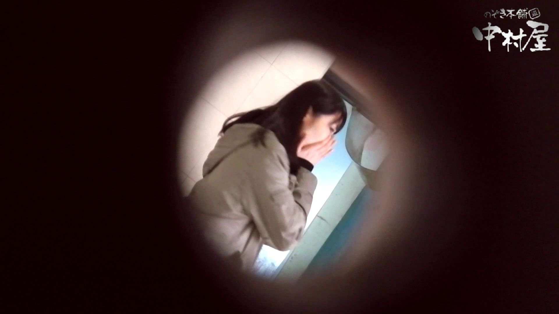 【世界の射窓から】世界の射窓から vol.4前編 洗面所突入  105pic 6