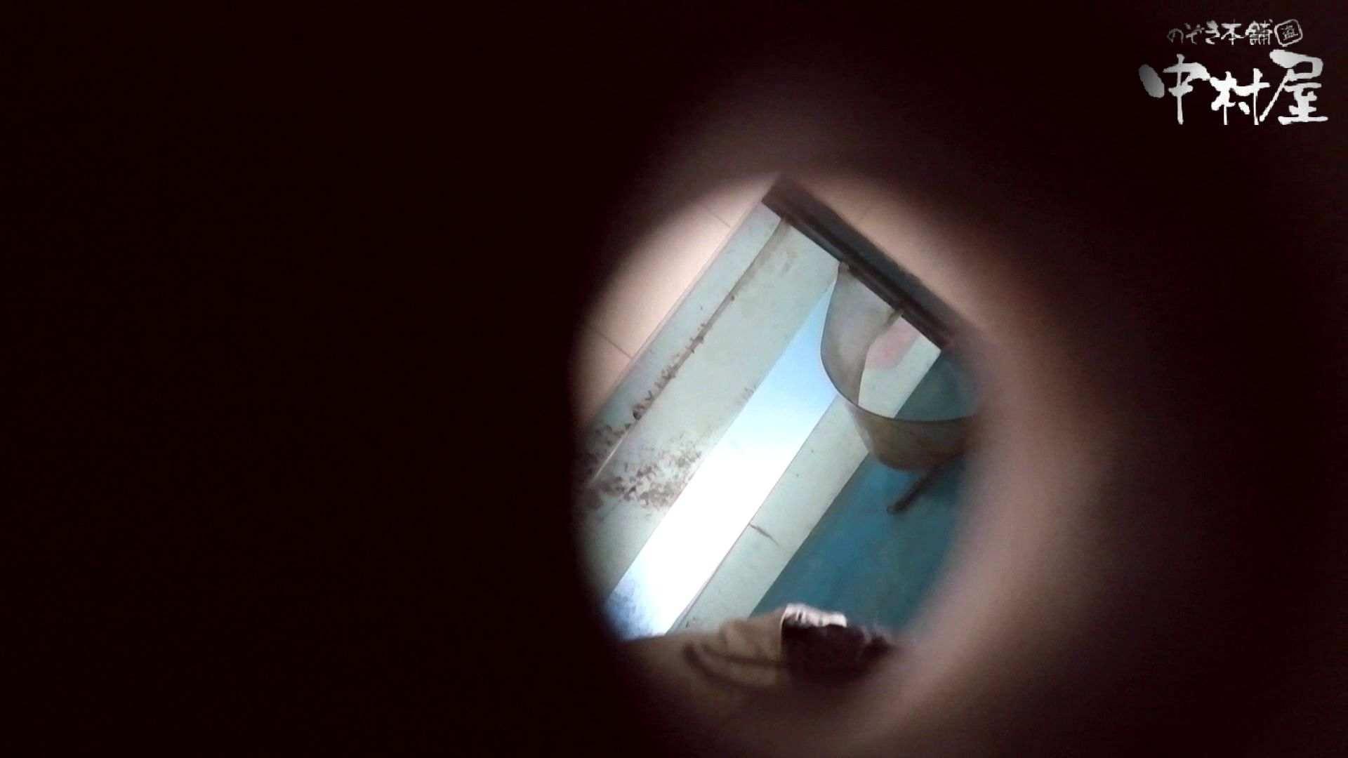 【世界の射窓から】世界の射窓から vol.4前編 洗面所突入  105pic 8