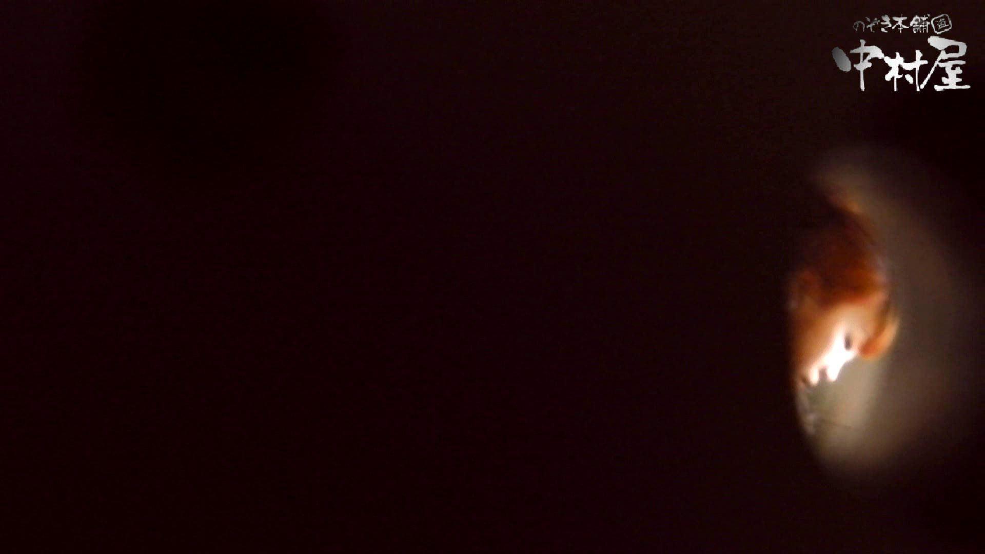 【世界の射窓から】世界の射窓から vol.4前編 洗面所突入 | 美しいOLの裸体  105pic 27