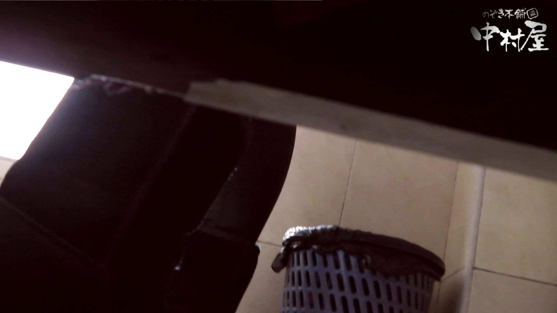 【世界の射窓から】世界の射窓から vol.4前編 洗面所突入 | 美しいOLの裸体  105pic 31