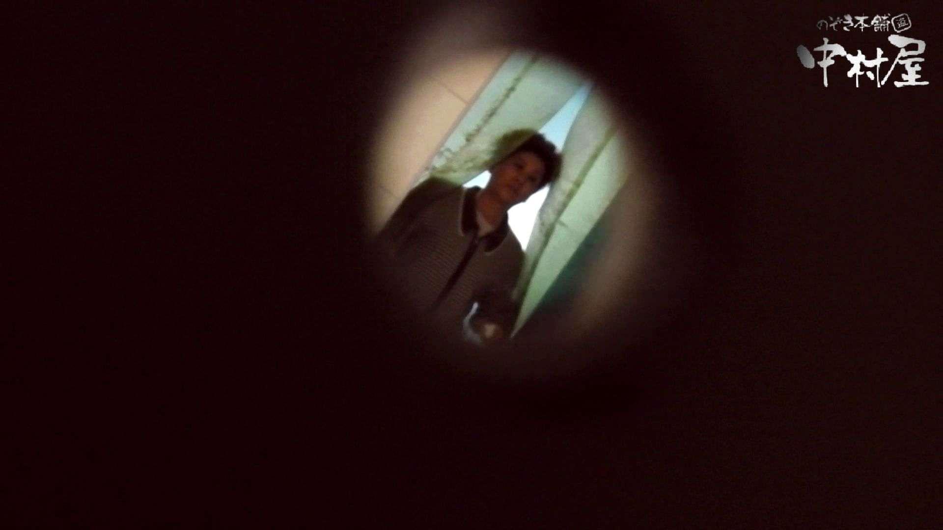【世界の射窓から】世界の射窓から vol.4前編 洗面所突入  105pic 36