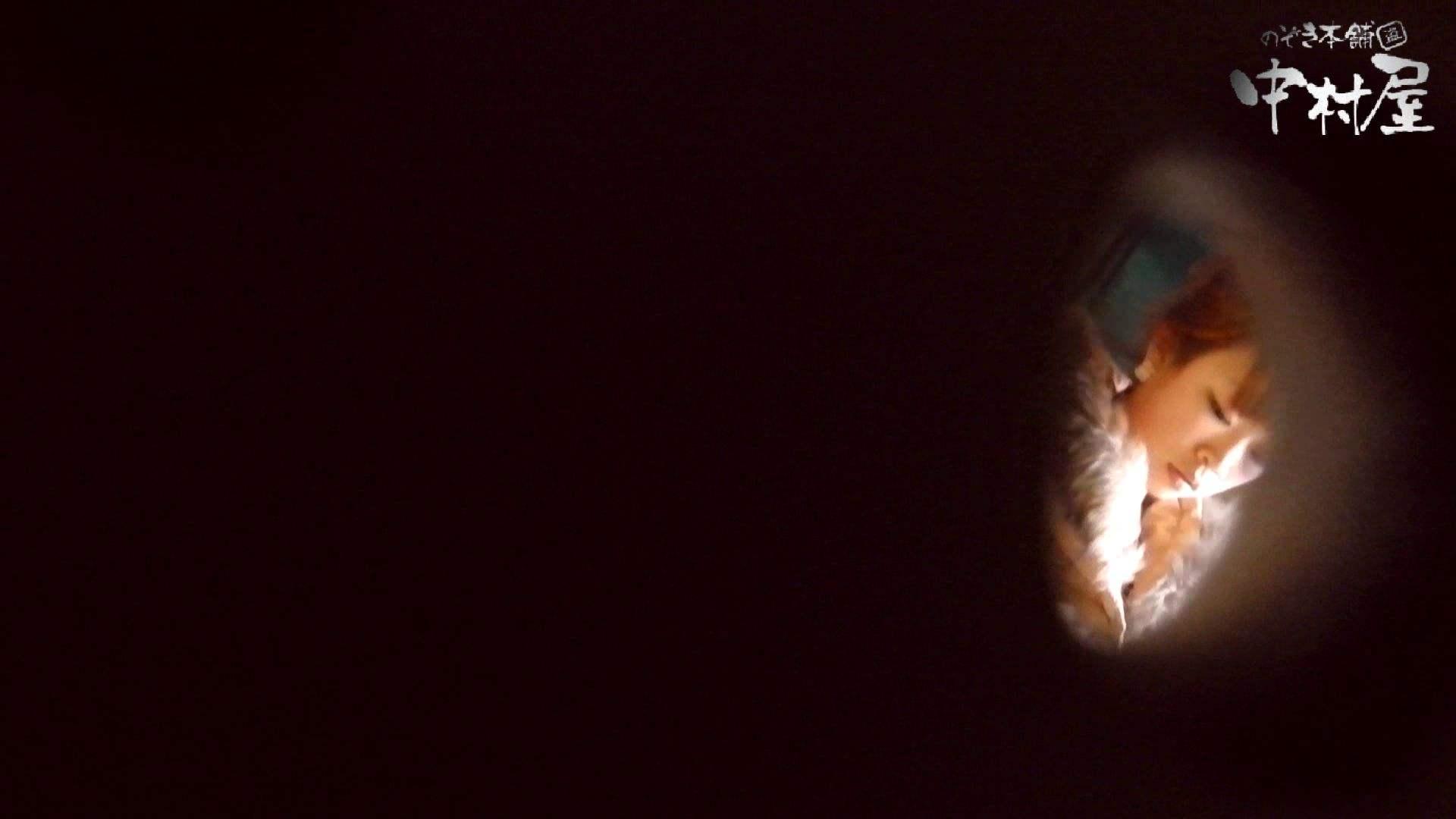 【世界の射窓から】世界の射窓から vol.4前編 洗面所突入 | 美しいOLの裸体  105pic 37