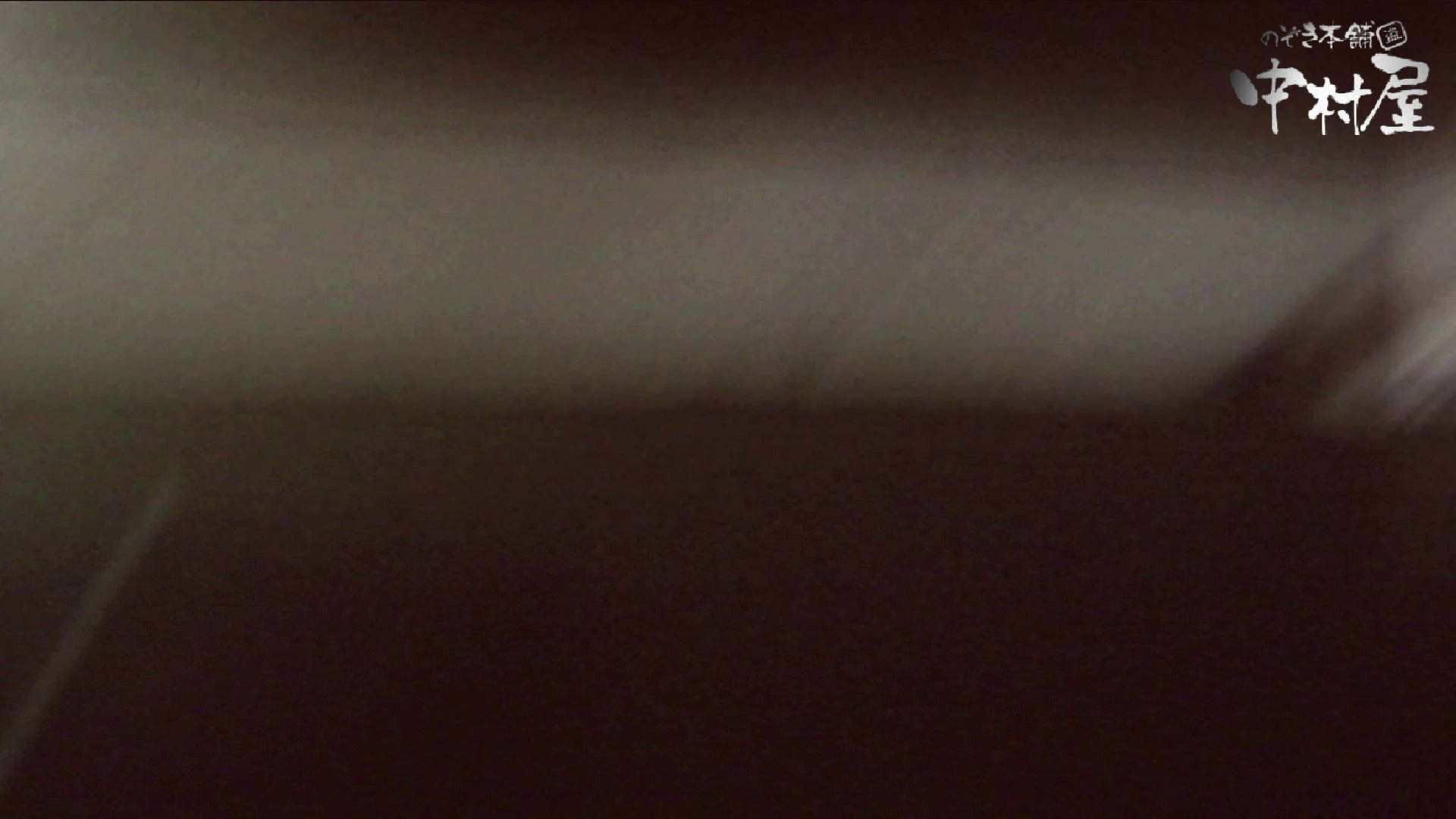 【世界の射窓から】世界の射窓から vol.4前編 洗面所突入 | 美しいOLの裸体  105pic 39