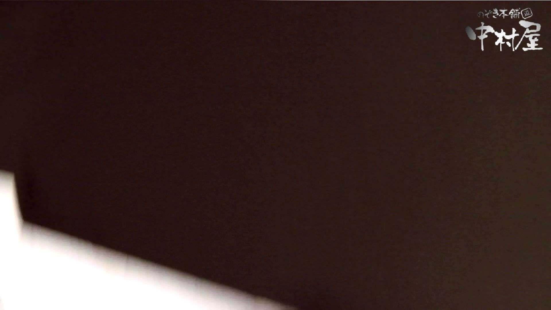 【世界の射窓から】世界の射窓から vol.4前編 洗面所突入 | 美しいOLの裸体  105pic 43