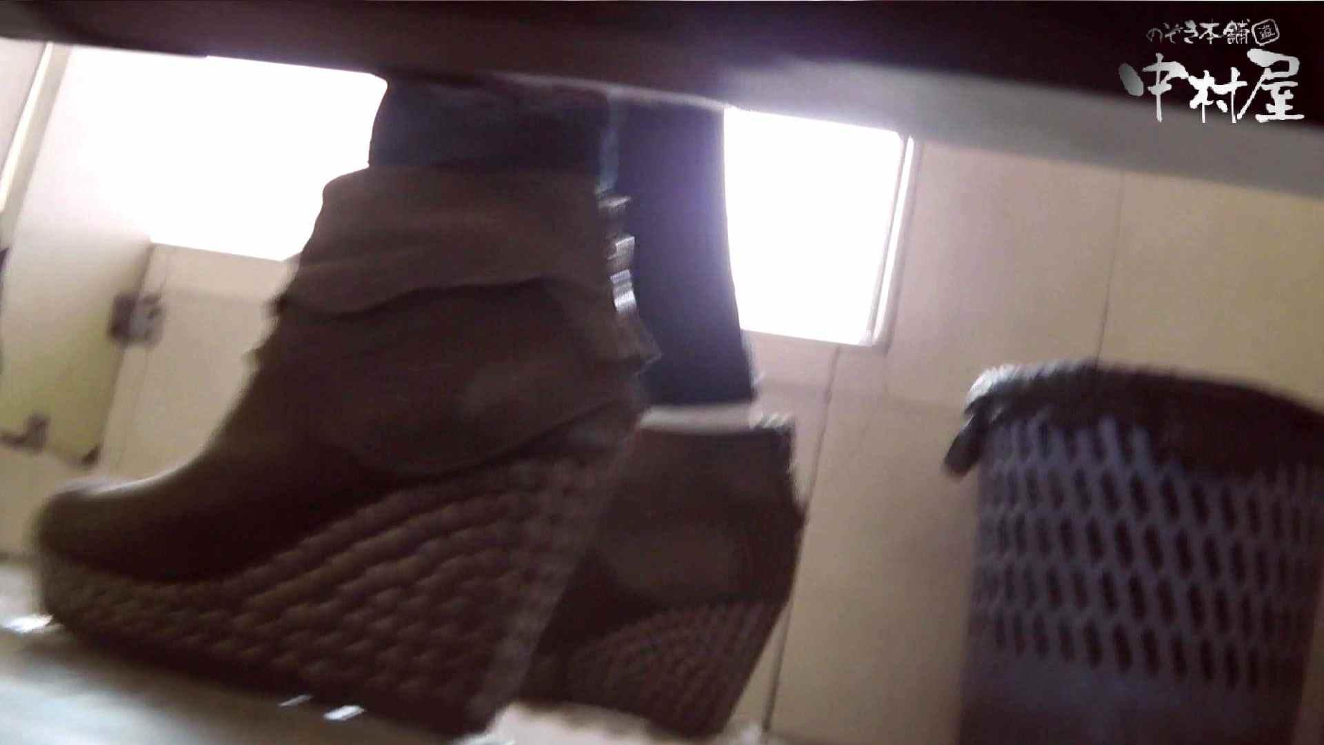 【世界の射窓から】世界の射窓から vol.4前編 洗面所突入  105pic 44