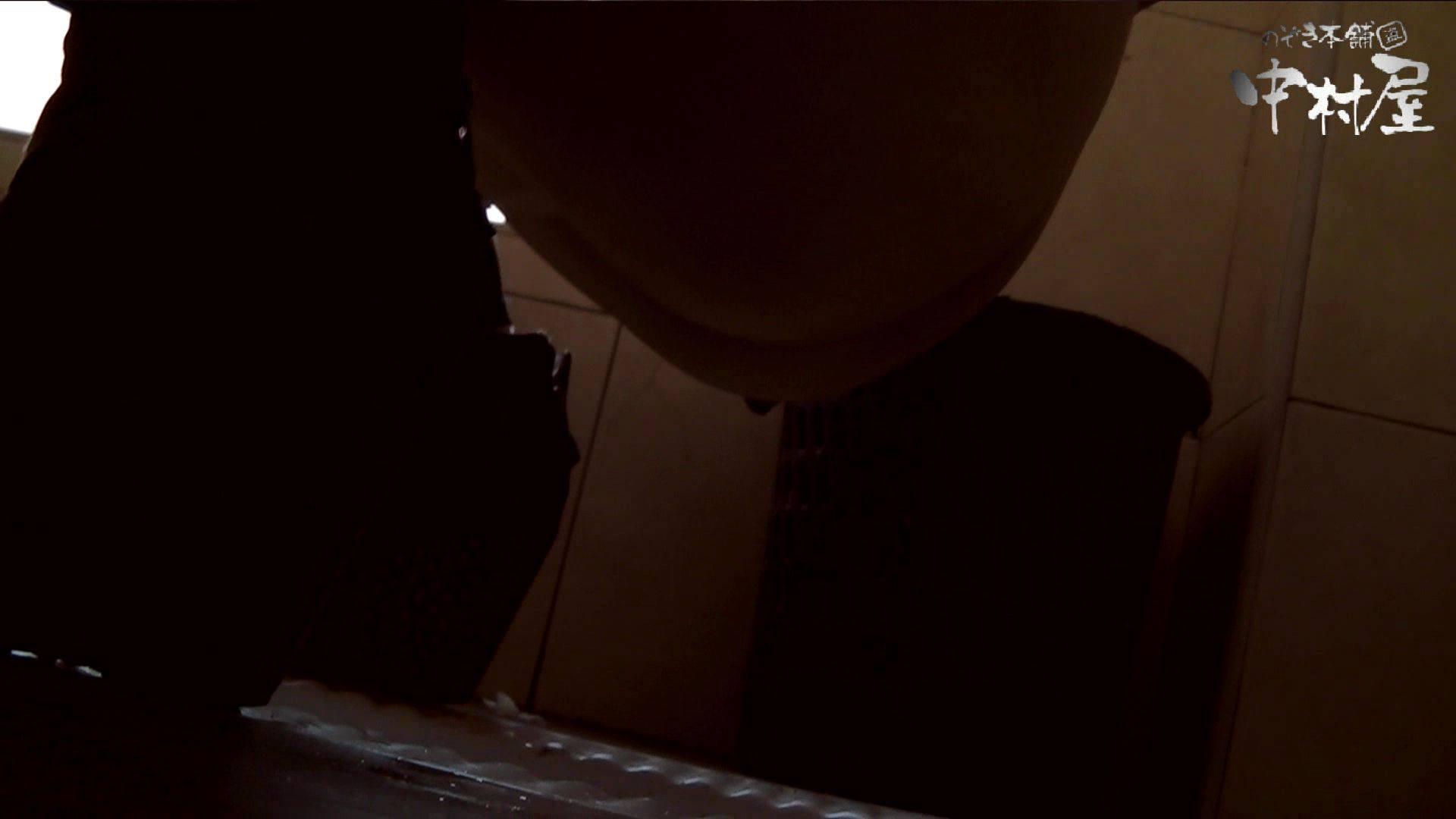 【世界の射窓から】世界の射窓から vol.4前編 洗面所突入  105pic 46