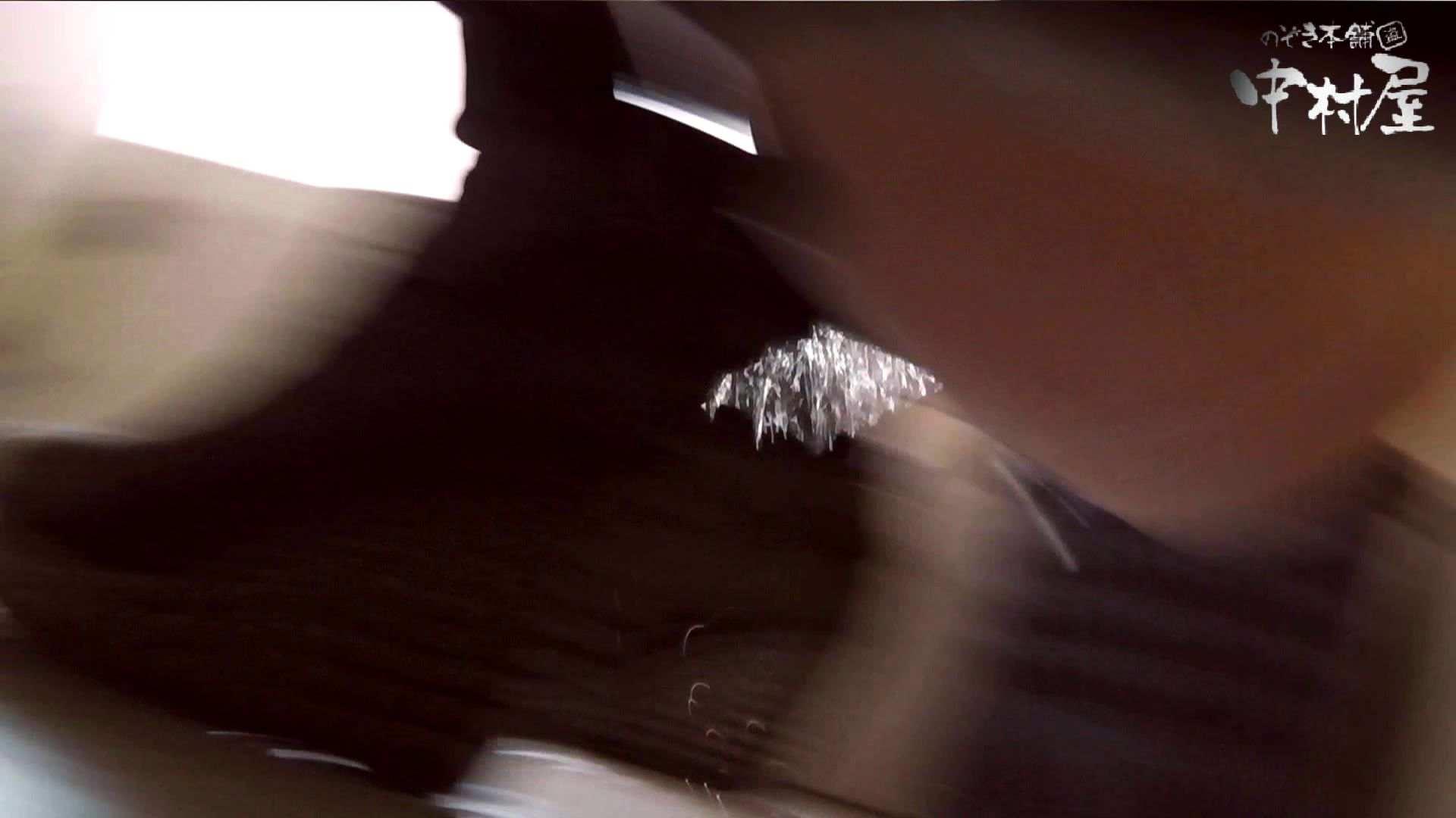 【世界の射窓から】世界の射窓から vol.4前編 洗面所突入 | 美しいOLの裸体  105pic 47