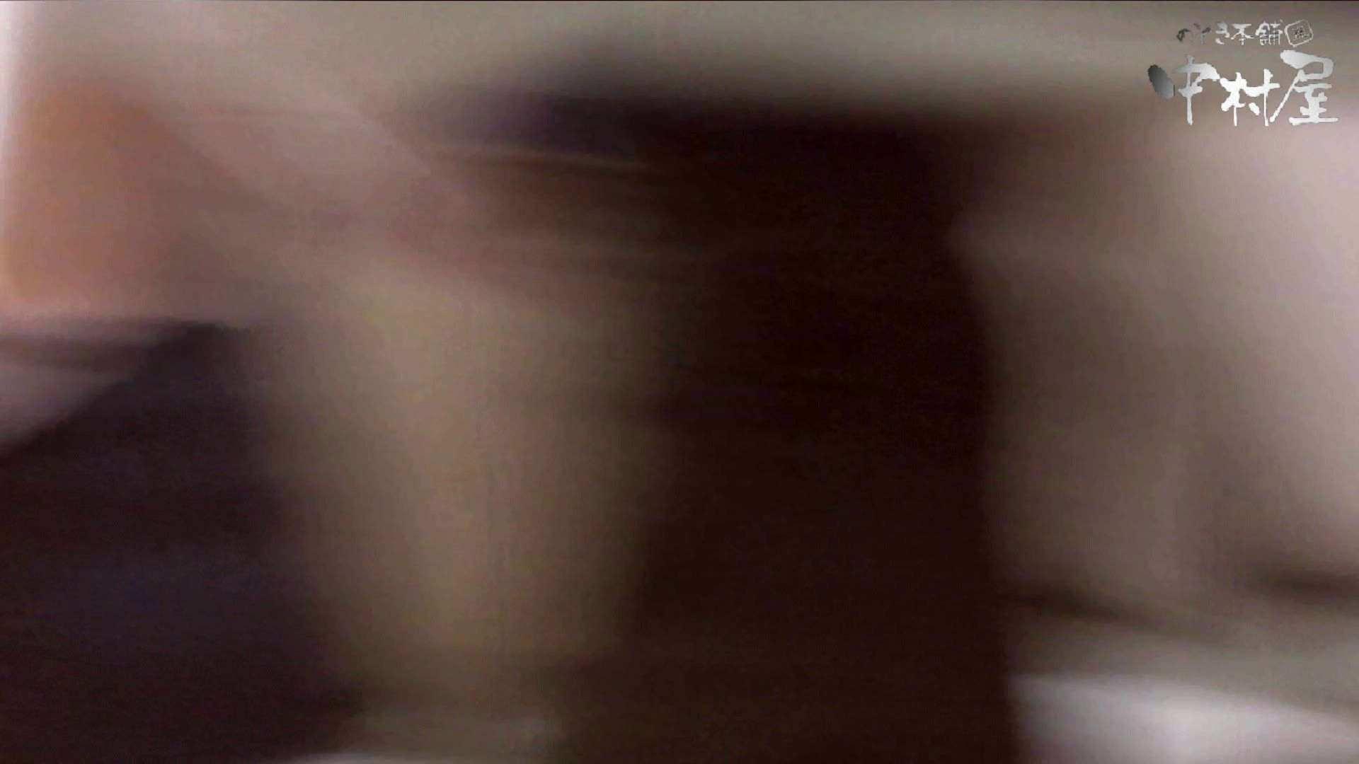 【世界の射窓から】世界の射窓から vol.4前編 洗面所突入  105pic 52