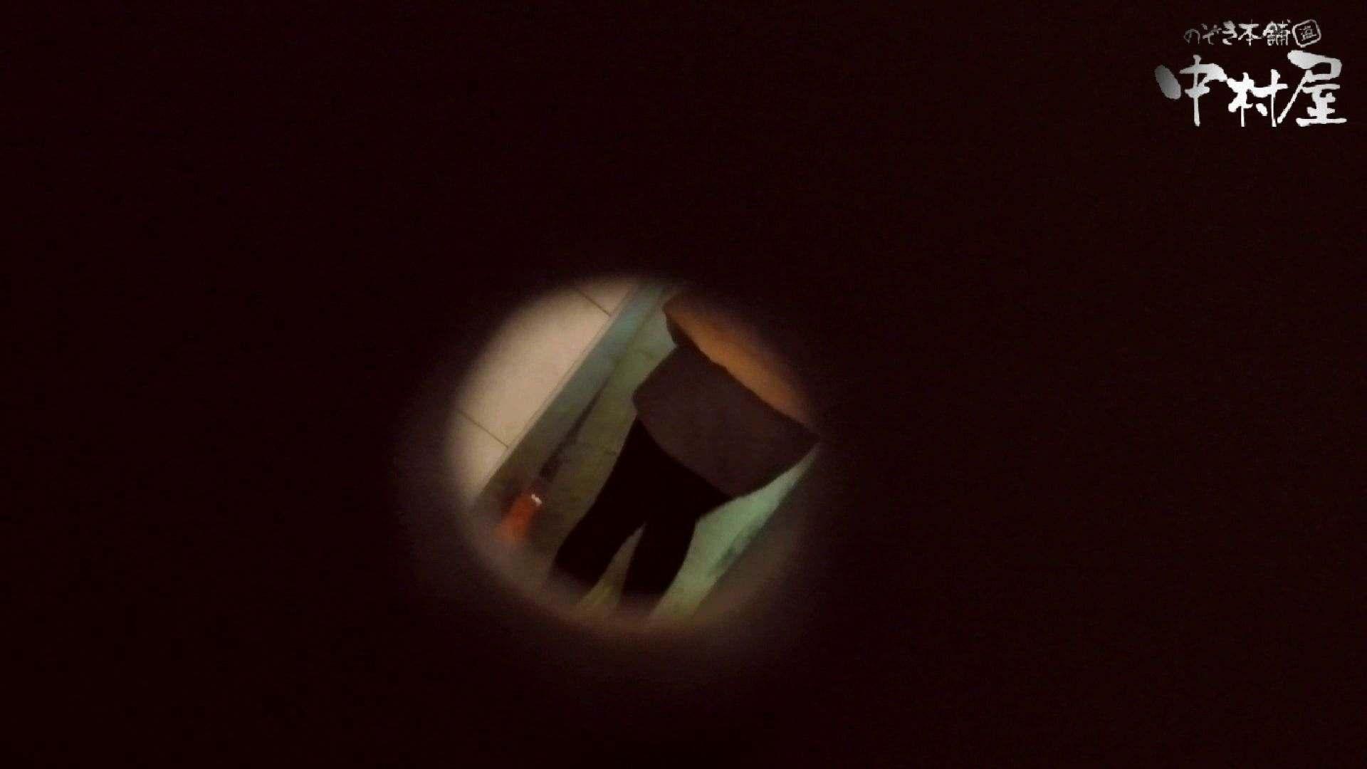 【世界の射窓から】世界の射窓から vol.4前編 洗面所突入 | 美しいOLの裸体  105pic 59