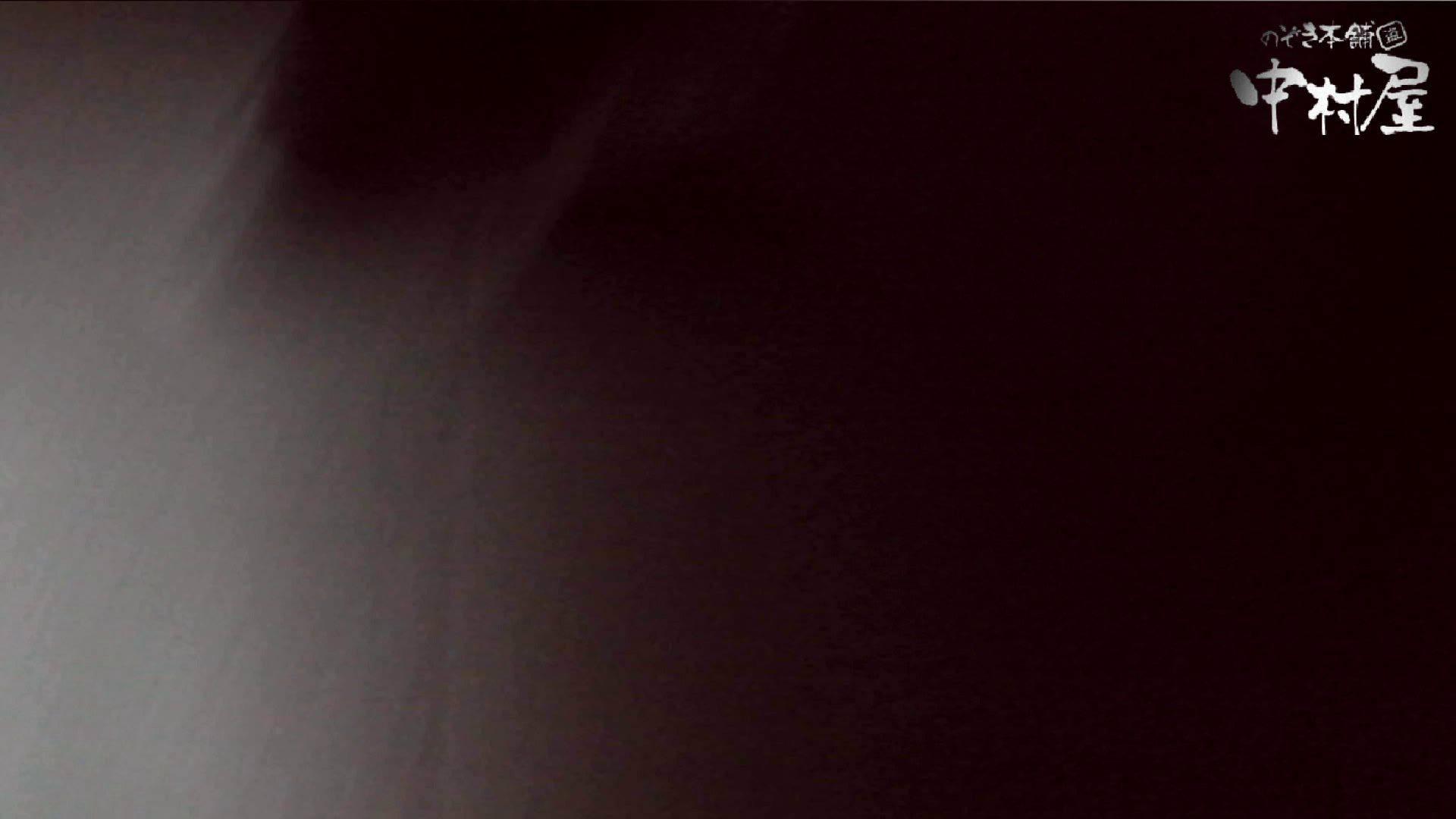 【世界の射窓から】世界の射窓から vol.4前編 洗面所突入  105pic 62