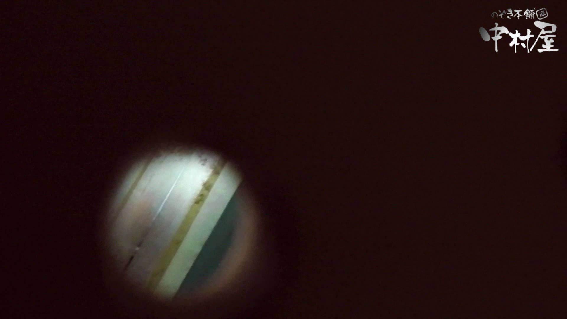 【世界の射窓から】世界の射窓から vol.4前編 洗面所突入  105pic 64