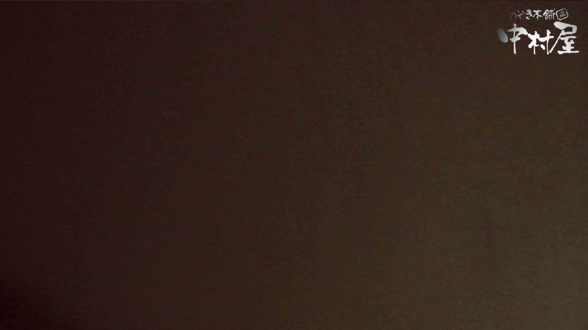 【世界の射窓から】世界の射窓から vol.4前編 洗面所突入  105pic 66