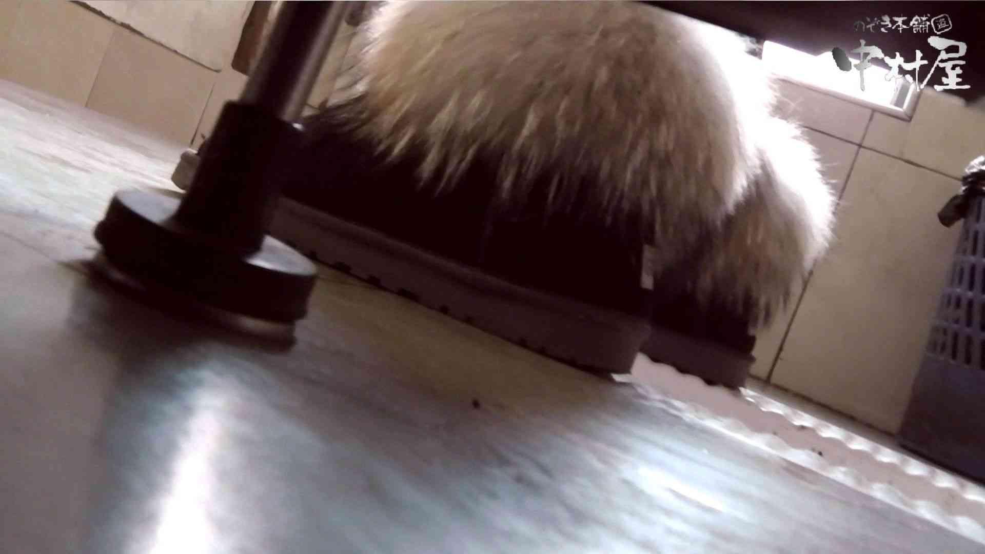 【世界の射窓から】世界の射窓から vol.4前編 洗面所突入 | 美しいOLの裸体  105pic 71