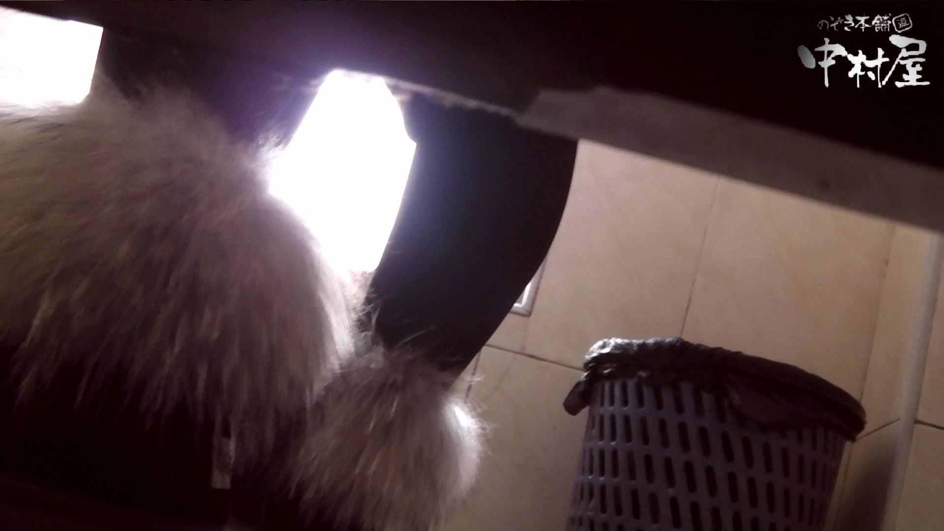 【世界の射窓から】世界の射窓から vol.4前編 洗面所突入  105pic 72